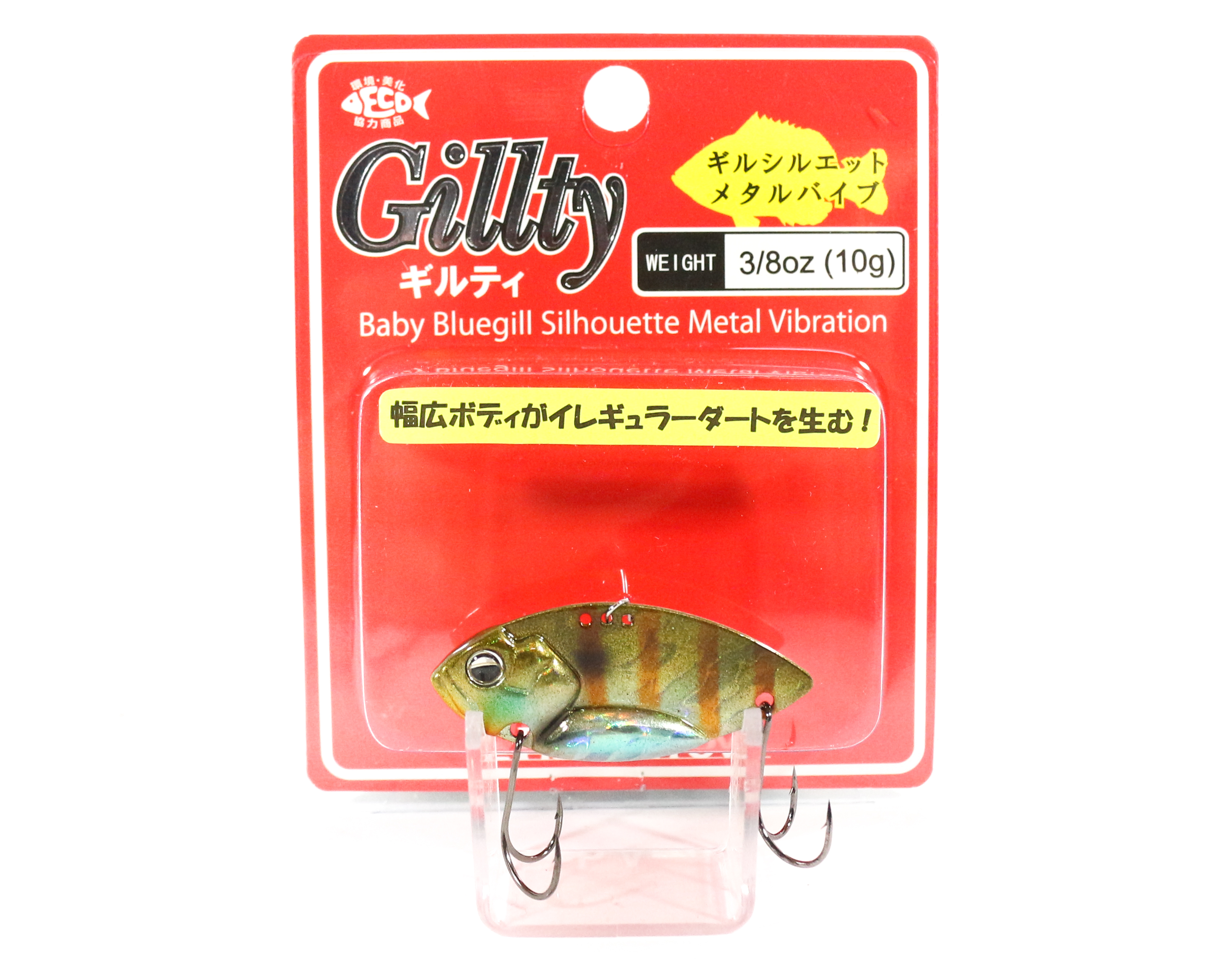 Fish Arrow Gillty Metal Vibration 10 grams Sinking Lure 09 (8405)