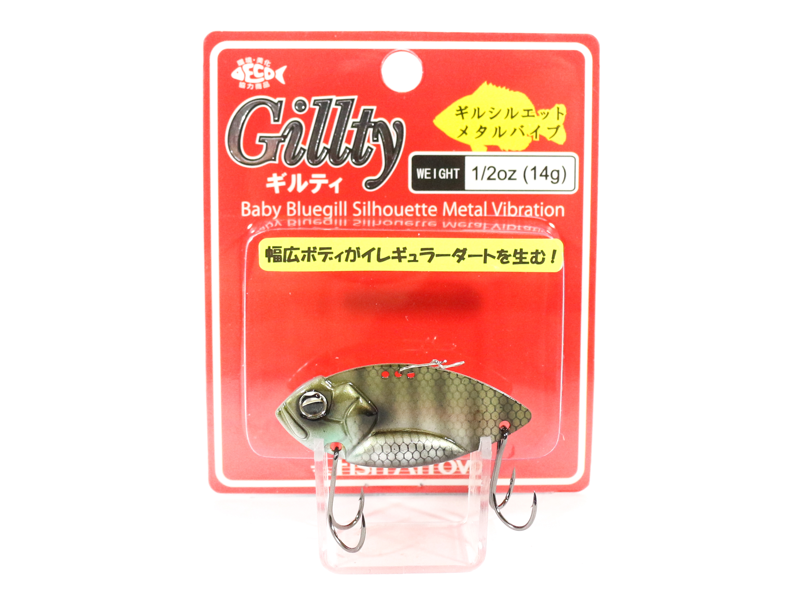 Fish Arrow Gillty Metal Vibration 14 grams Sinking Lure 03 (5947)