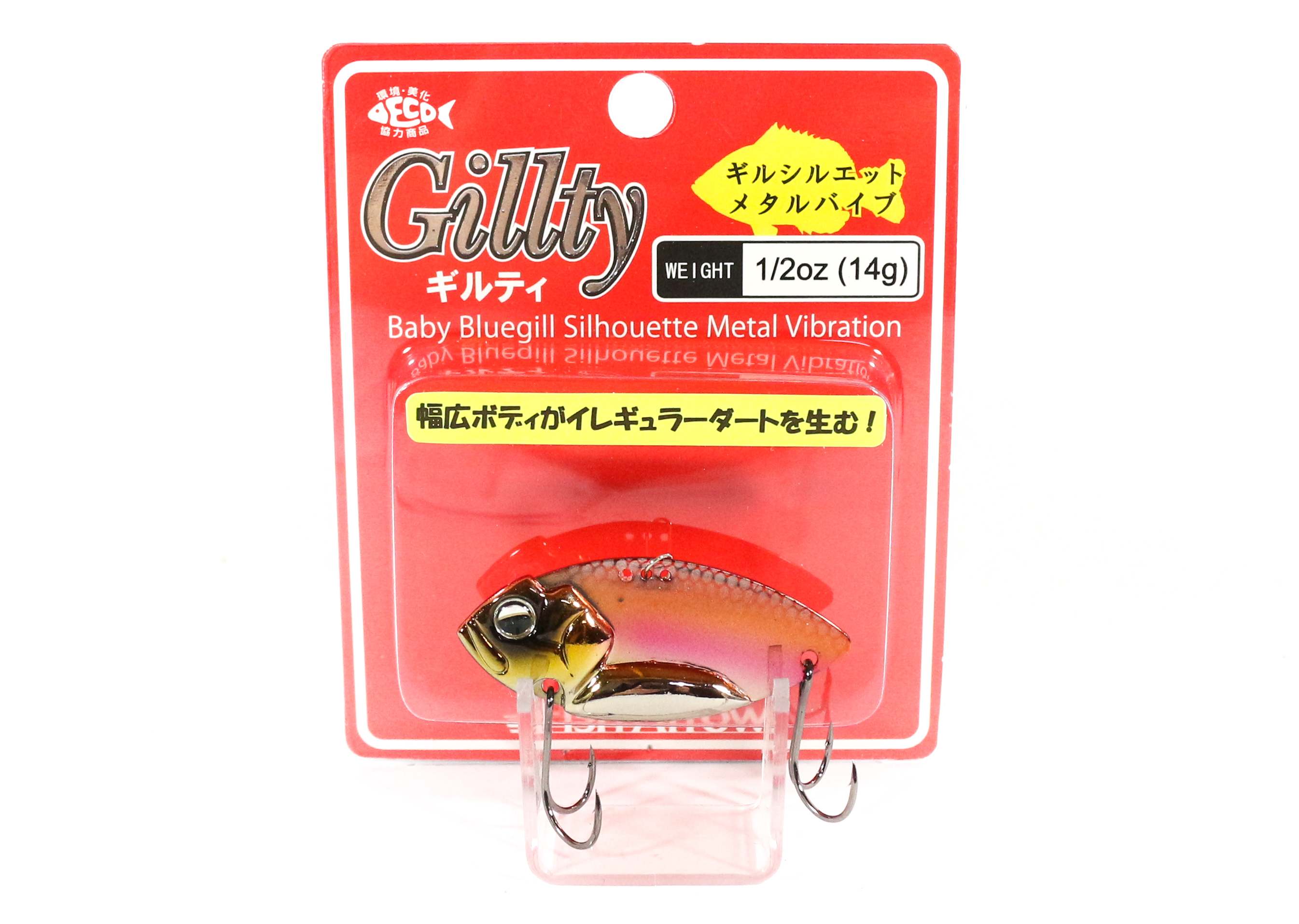 Fish Arrow Gillty Metal Vibration 14 grams Sinking Lure 06 (5978)