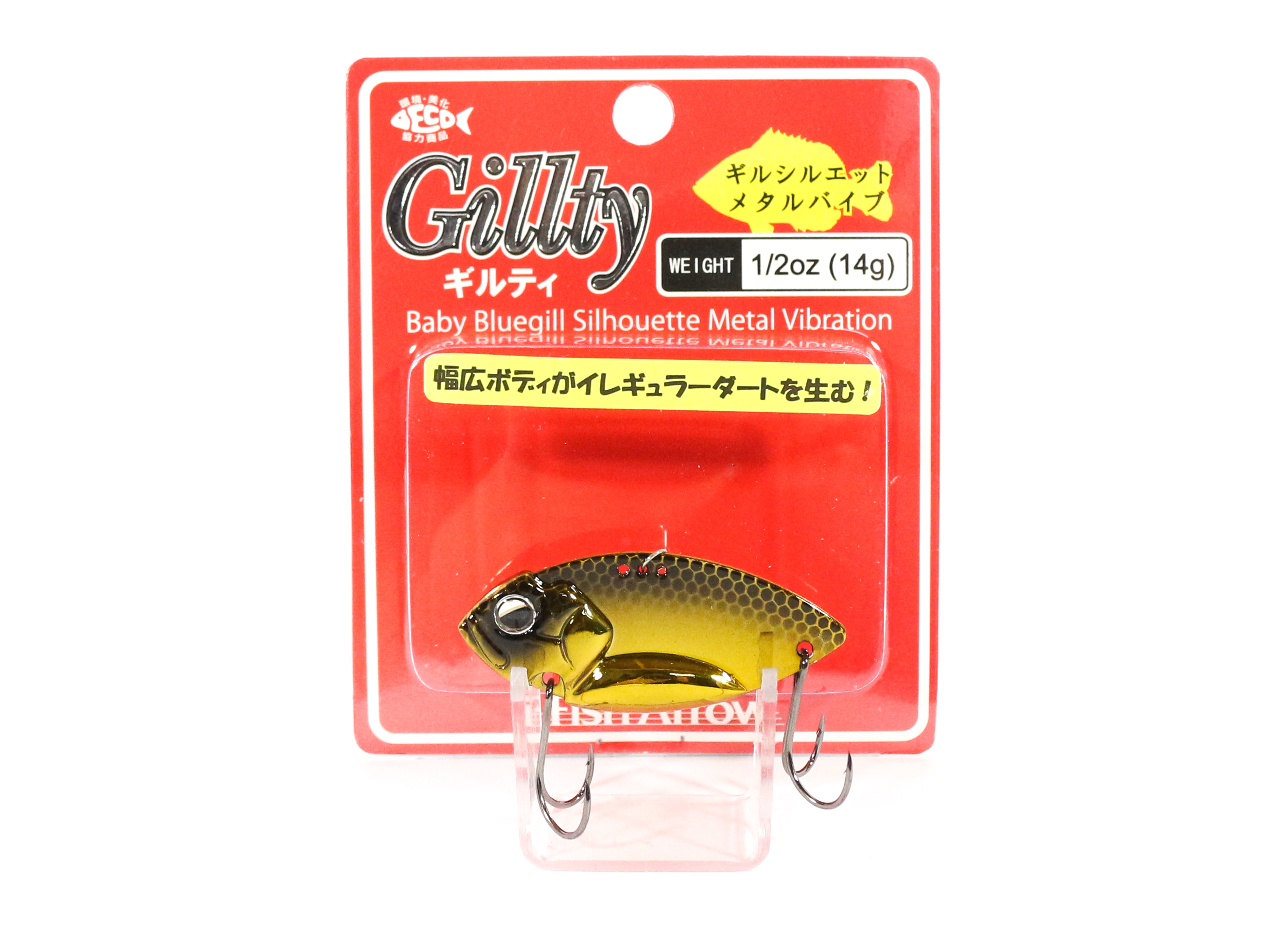 Fish Arrow Gillty Metal Vibration 14 grams Sinking Lure 07 (5985)