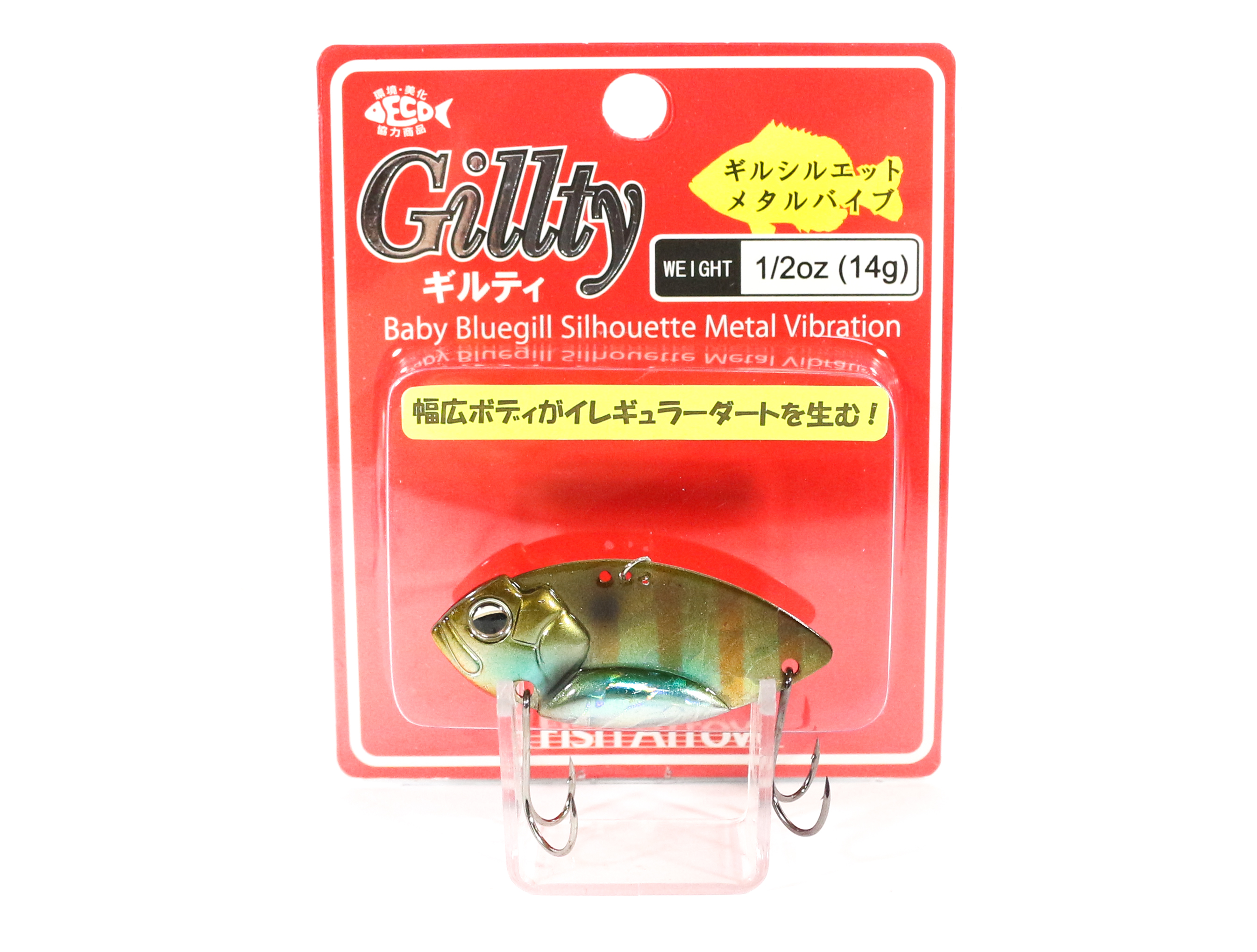Fish Arrow Gillty Metal Vibration 14 grams Sinking Lure 09 (8436)