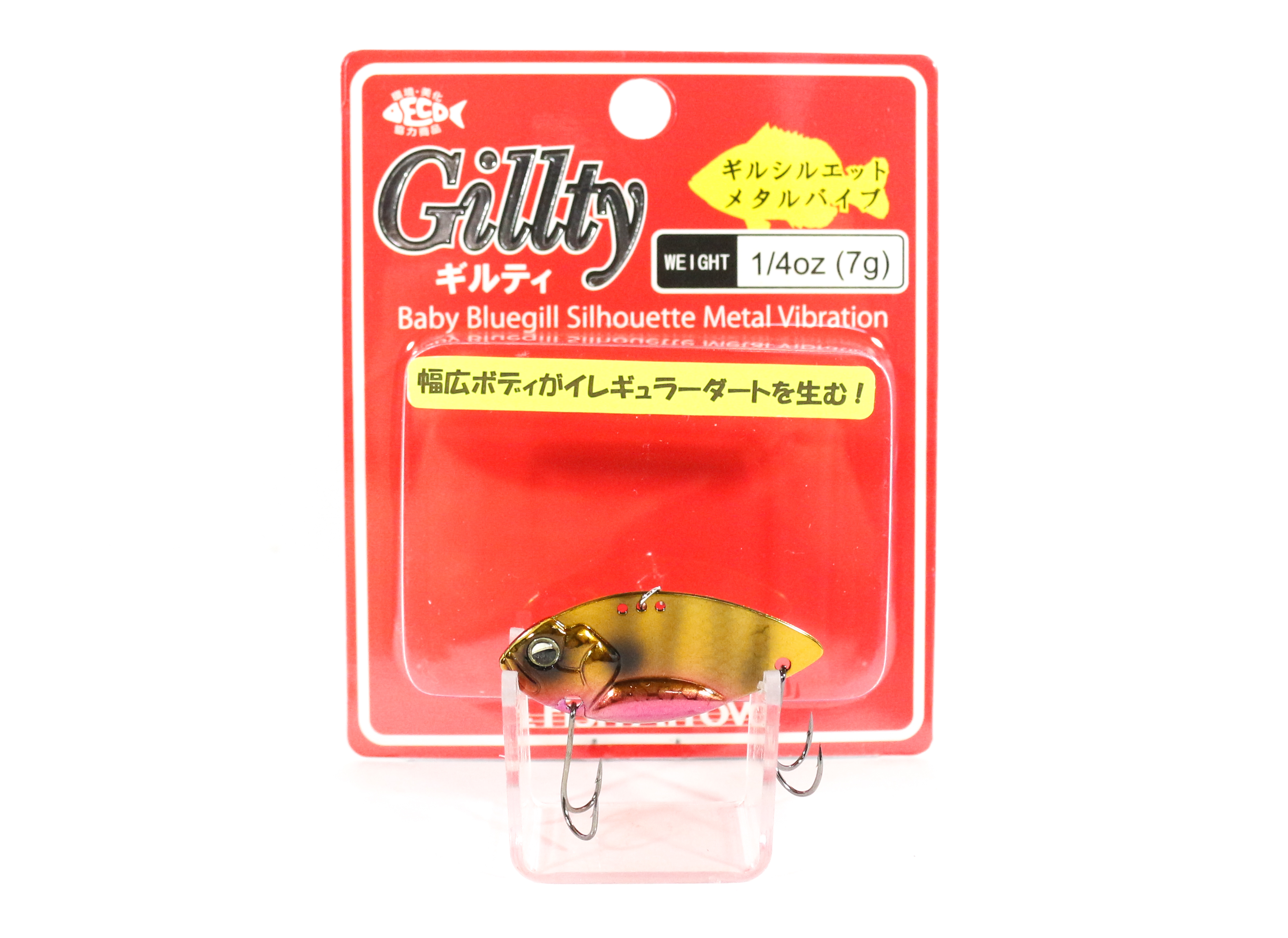Fish Arrow Gillty Metal Vibration 7 grams Sinking Lure 02 (5770)