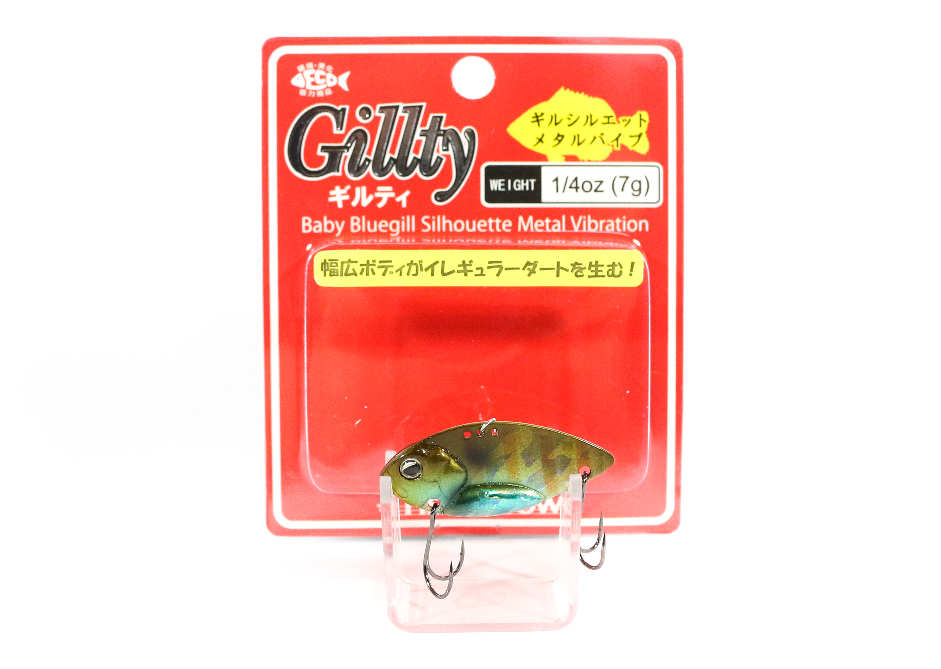 Fish Arrow Gillty Metal Vibration 7 grams Sinking Lure 09 (8375)