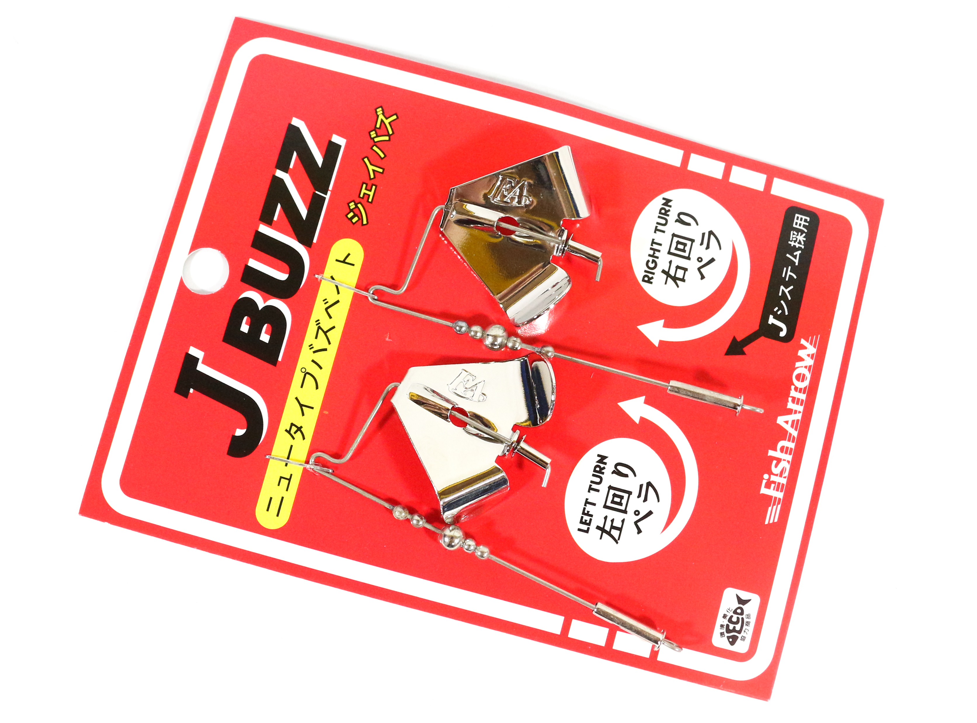 Fish Arrow J Buzz Mini 30mm Prop 2 sets per pack Silver (5022)