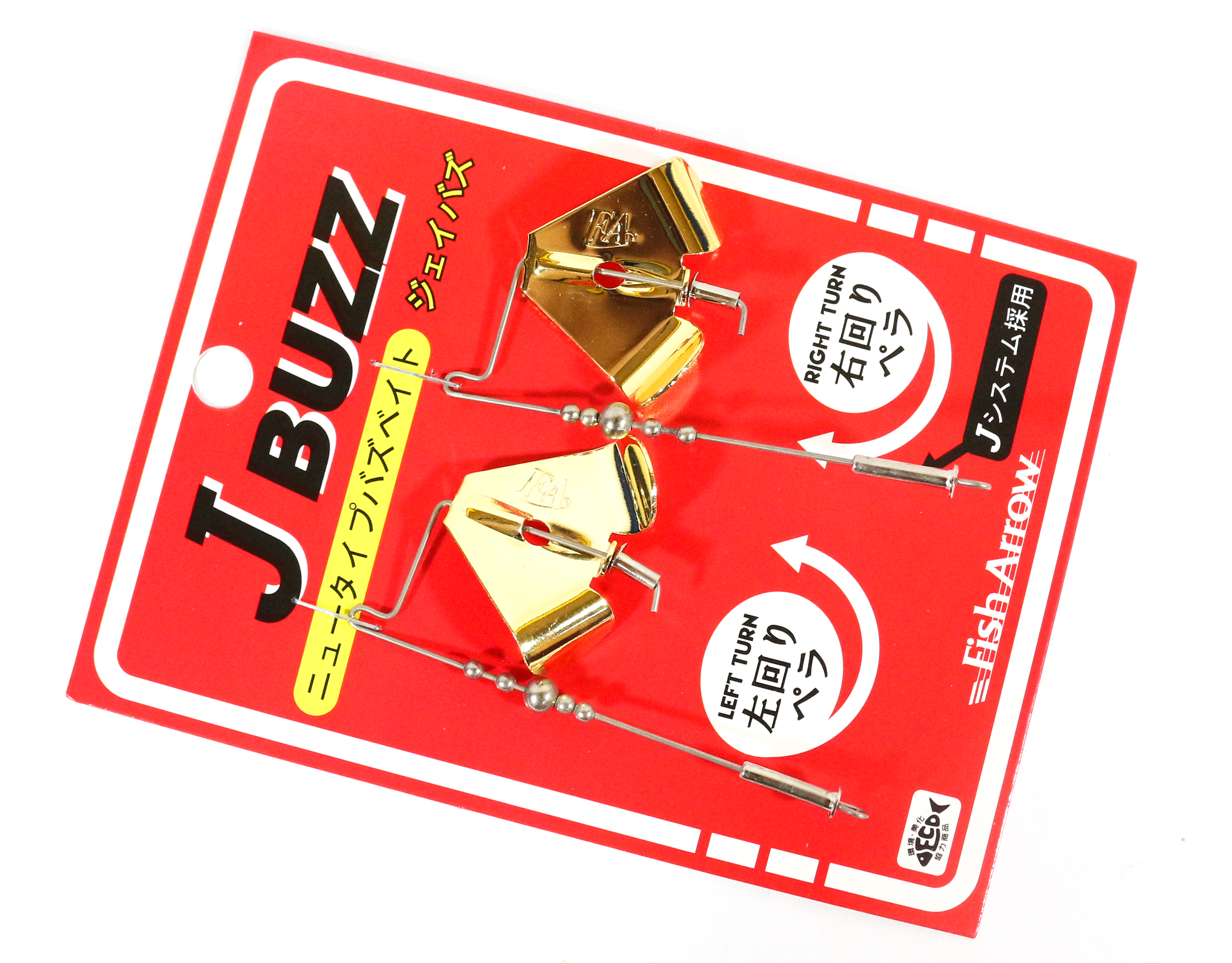 Fish Arrow J Buzz Mini 30mm Prop 2 sets per pack Gold (5039)