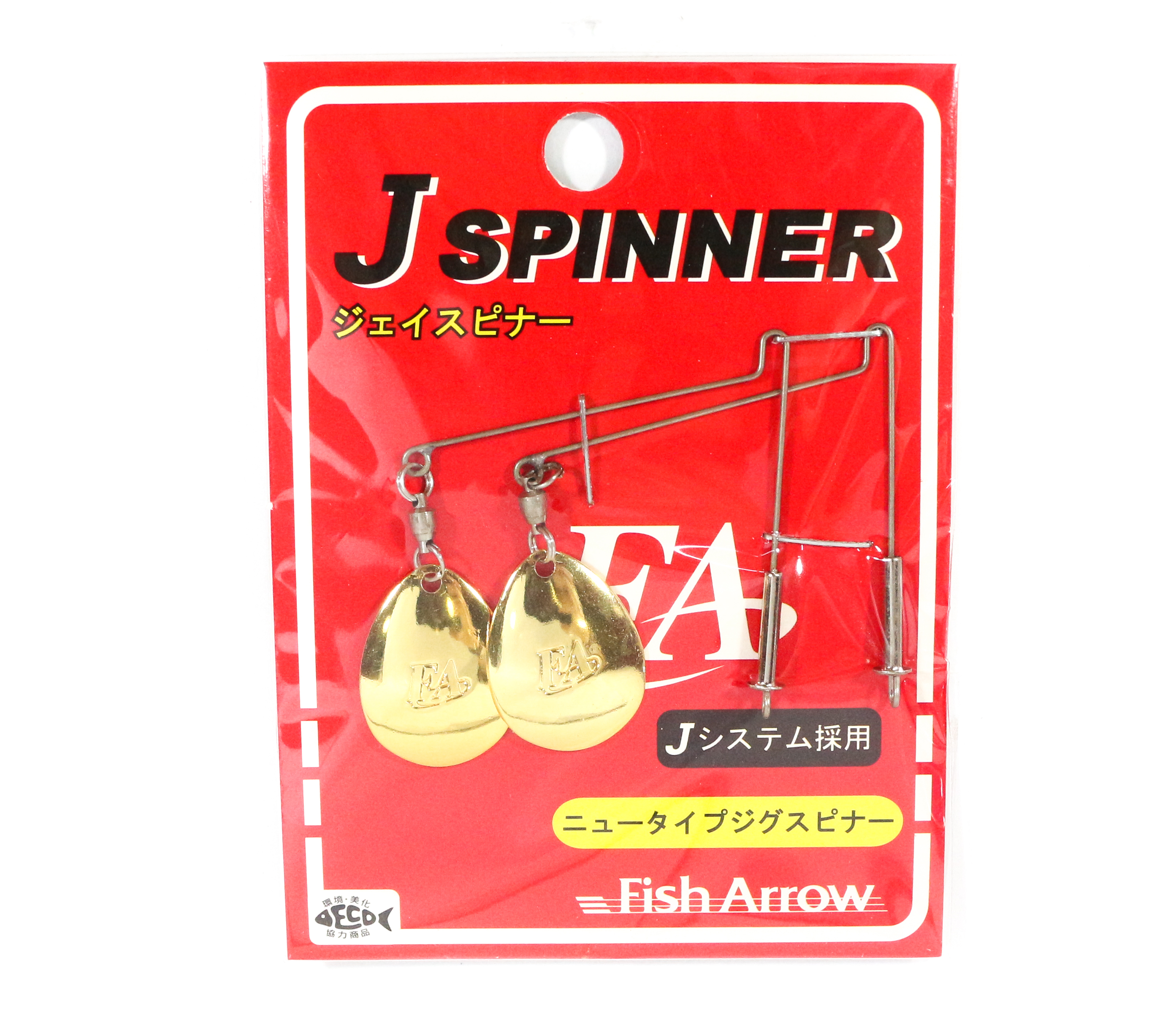 Fish Arrow J Spinner 22mm Colorado Blade 2 sets per pack Gold (5015)