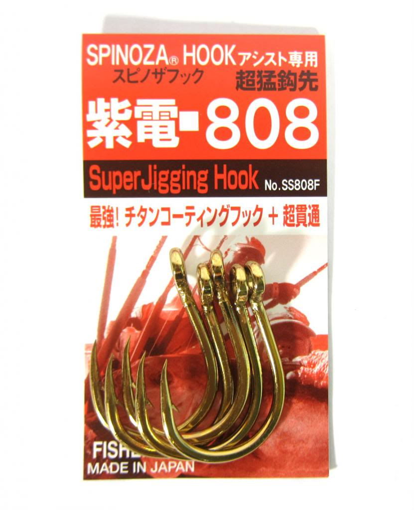 Sale Fisherman Spinoza 808 Jigging Single Hooks Size 11/0 (0213)