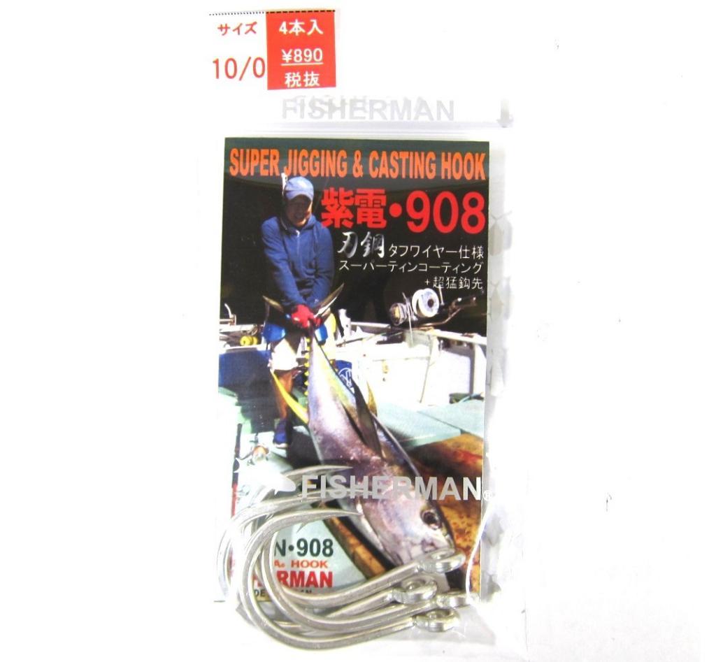 Sale Fisherman Spinoza 908 Jigging Single Hooks Size 10/0 (0339)