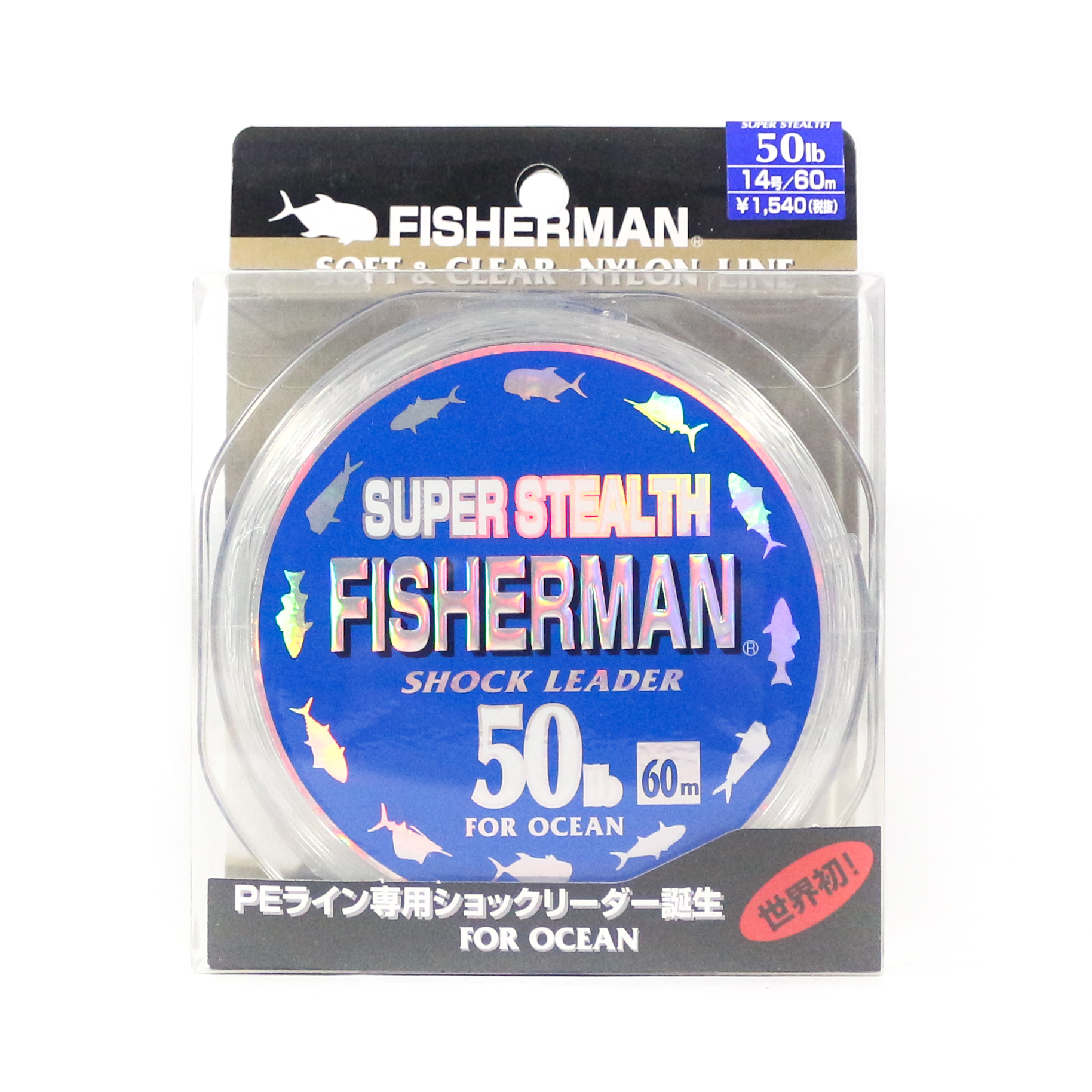 Fisherman Super Stealth Nylon Shock Leader 50 lb x 60 meter (0023)