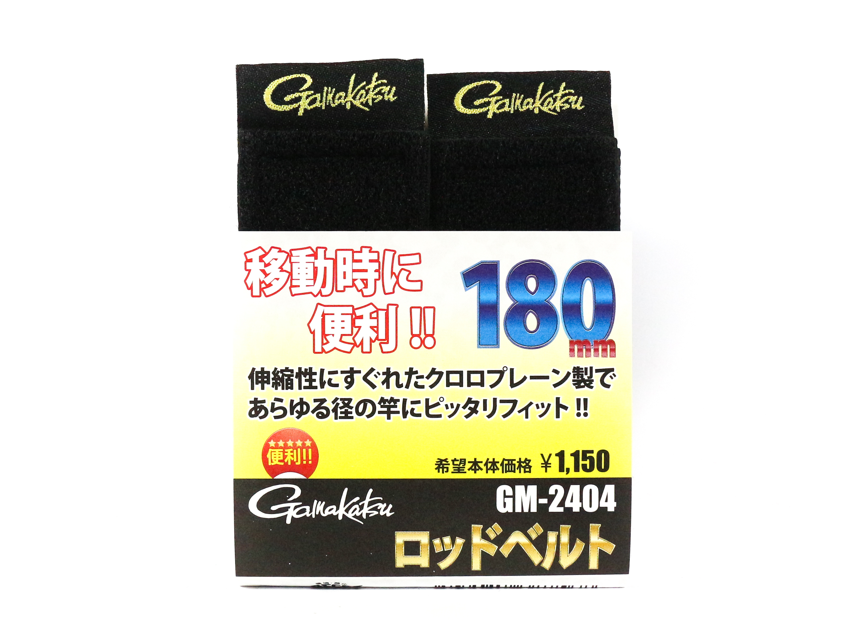 Gamakatsu GM-2404 Rod Belt Strap 2 Pieces 40 x 180 mm Black (7568)