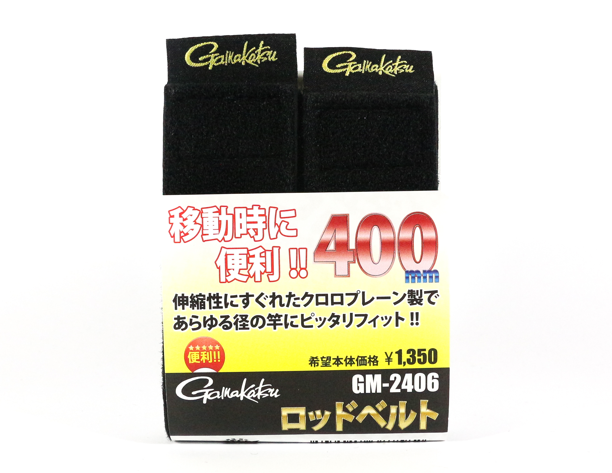 Gamakatsu GM-2406 Rod Belt Strap 2 Pieces 40 x 400 mm Black (7582)