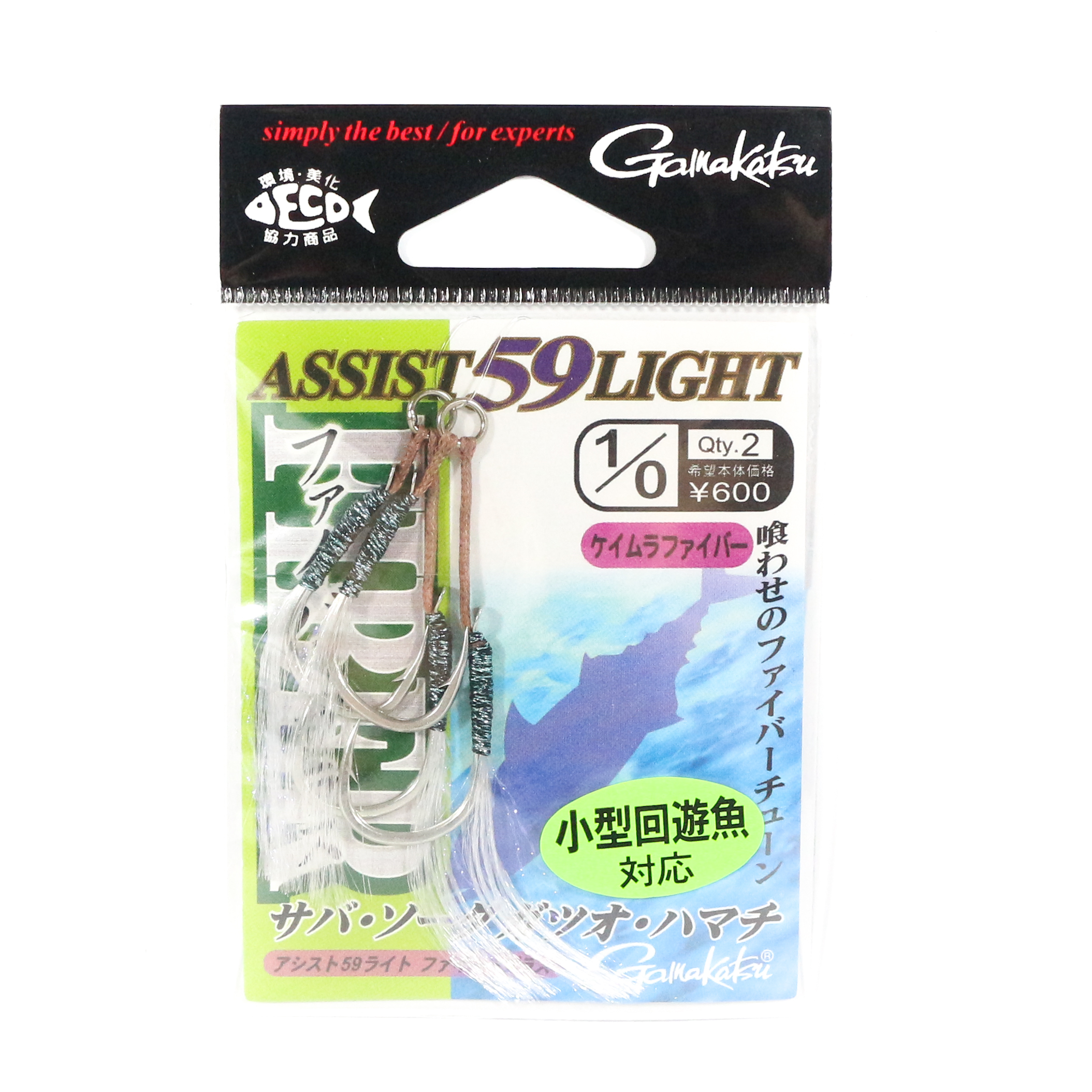 Sale Gamakatsu Assist 59 Light Fibre Plus Hook Size 1/0 ,2 Per pack (1995)