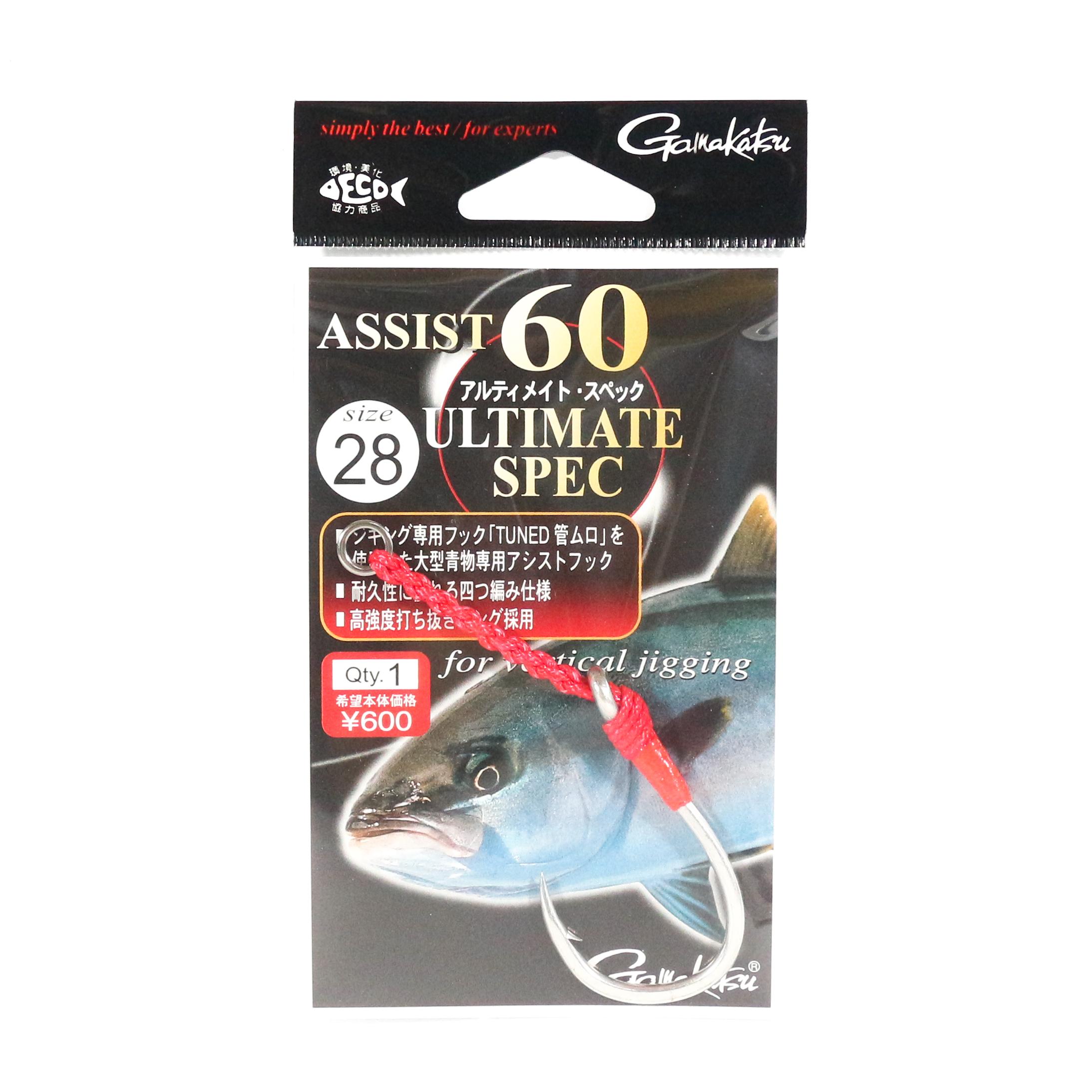 Sale Gamakatsu Assist 60 Ultimate Spec Assist Hook Size 28 (3746)