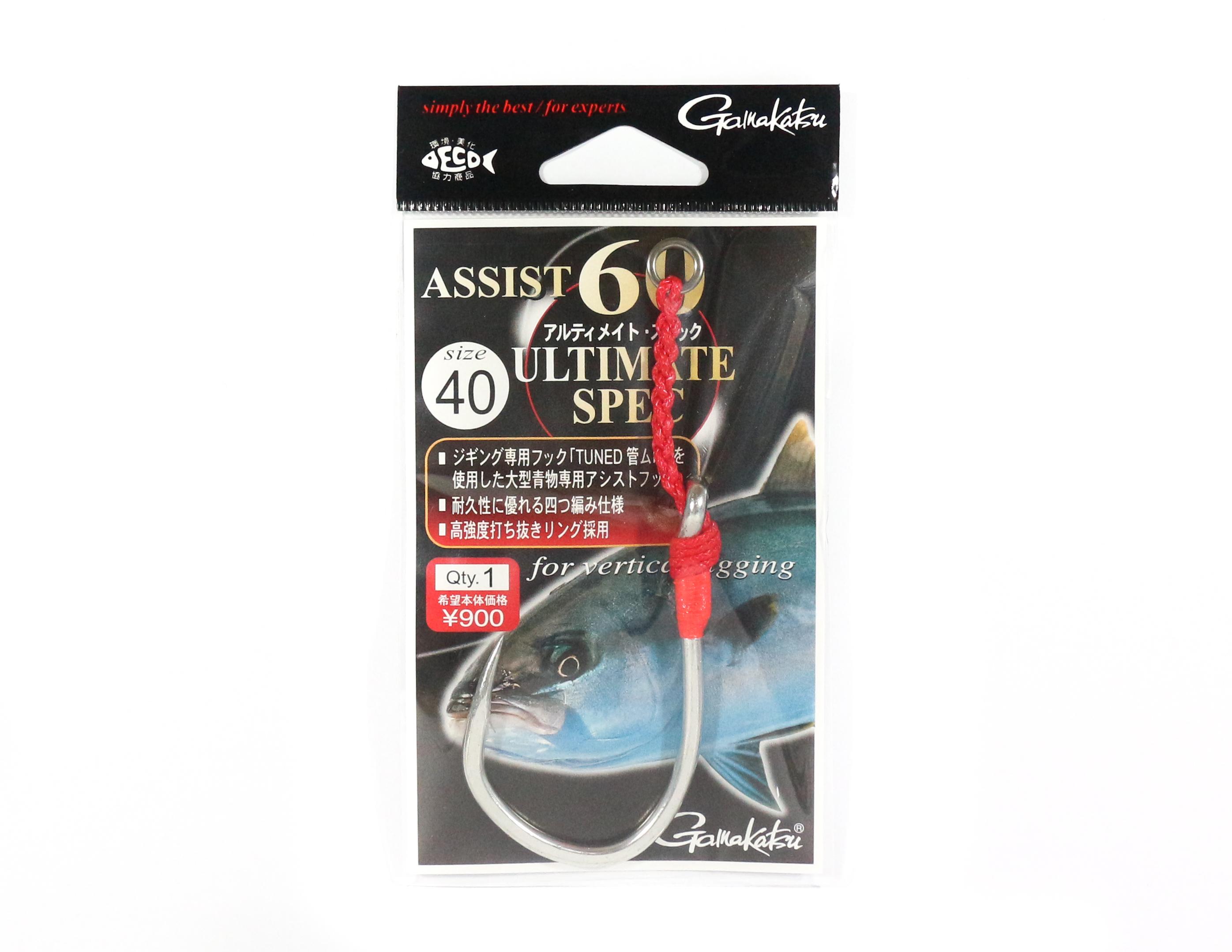 Sale Gamakatsu Assist 60 Ultimate Spec Assist Hook Size 40 (3777)