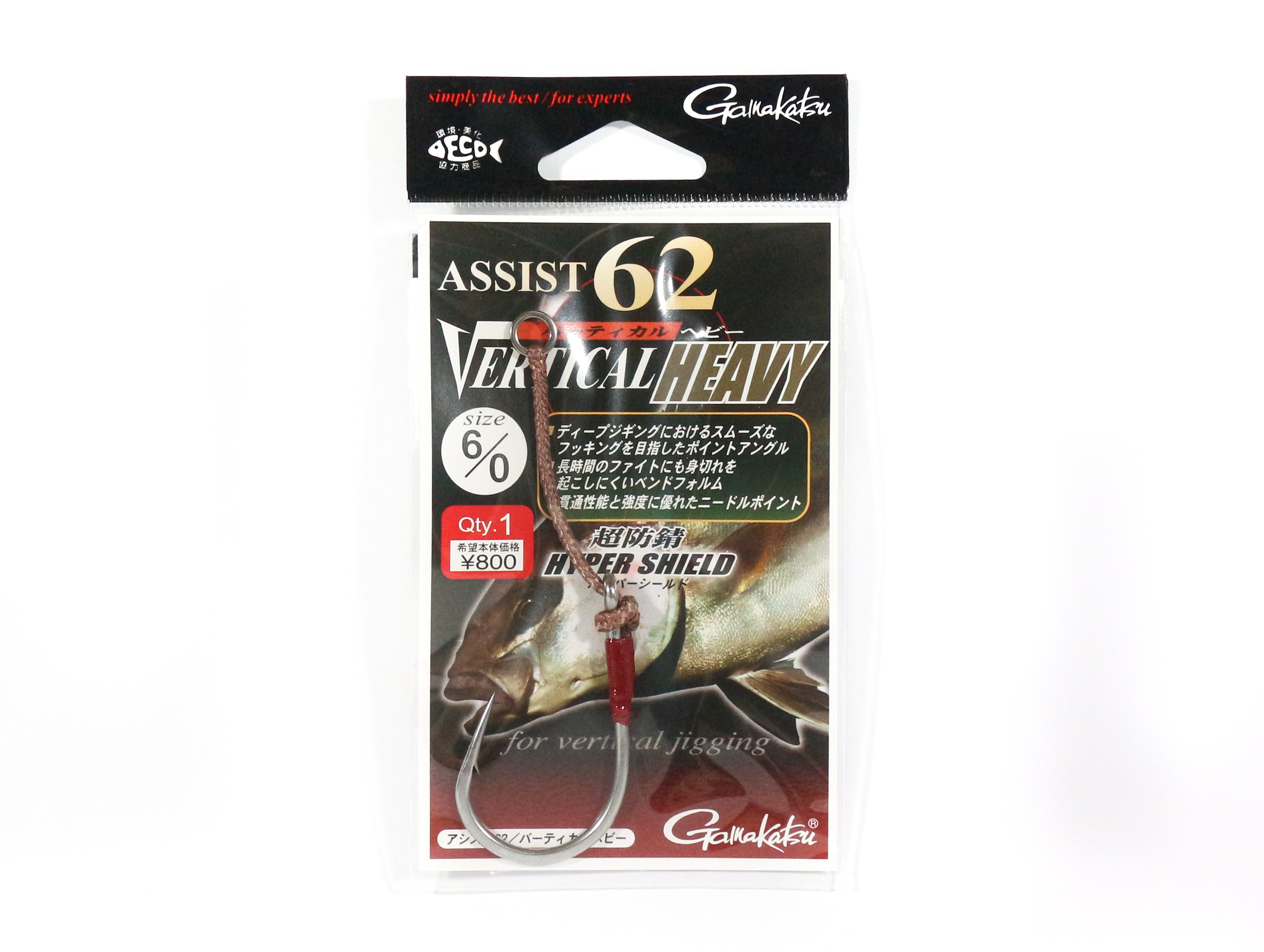 Sale Gamakatsu Assist 62 Vertical Heavy Jigging Hook Size 6/0 (8935)
