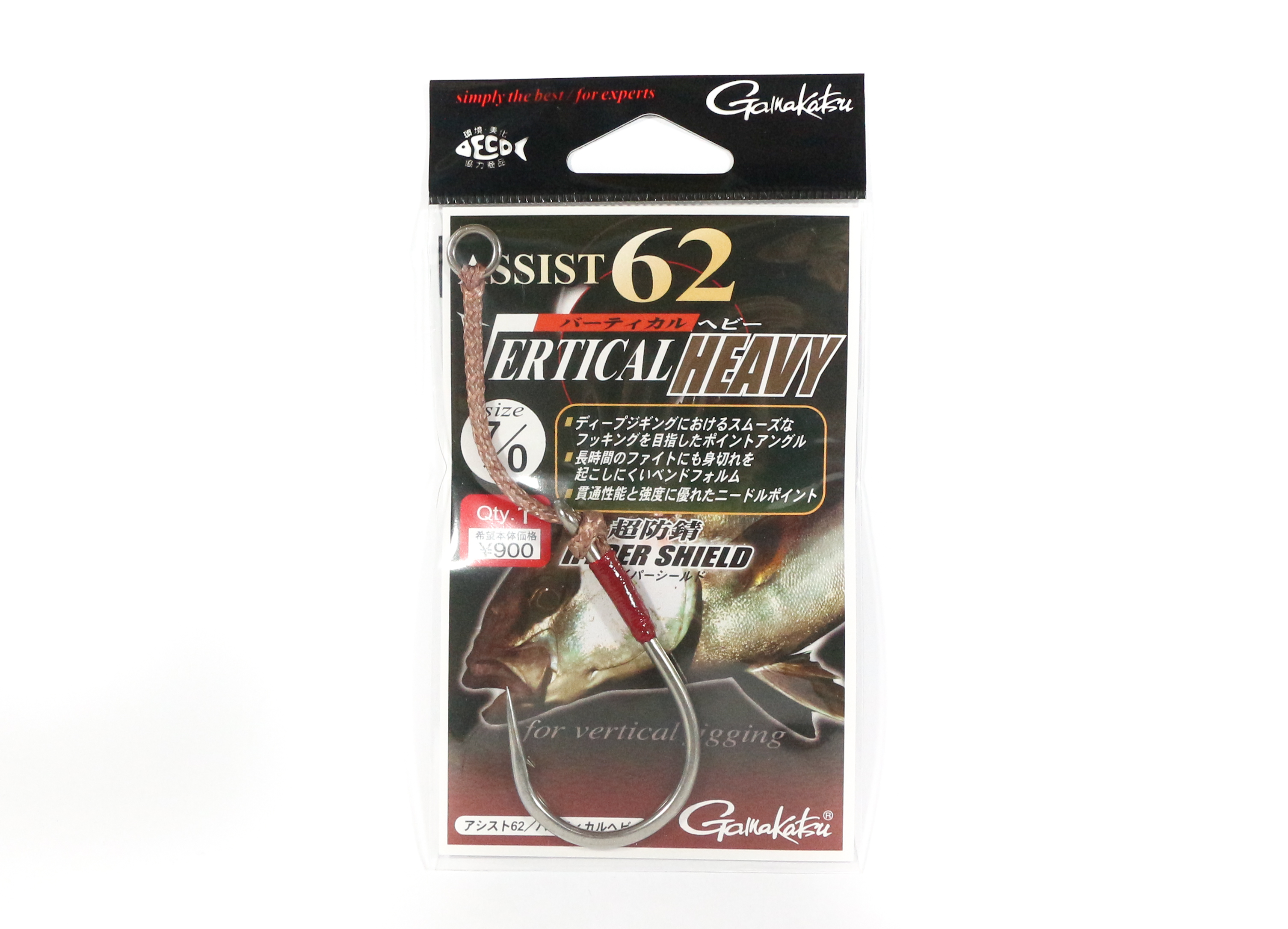 Sale Gamakatsu Assist 62 Vertical Heavy Jigging Hook Size 7/0 (8942)