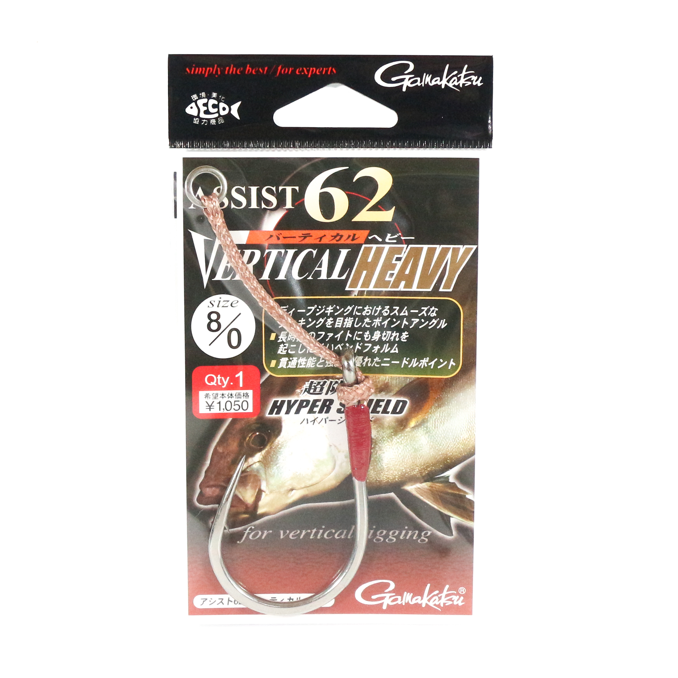 Sale Gamakatsu Assist 62 Vertical Heavy Jigging Hook Size 8/0 (8959)
