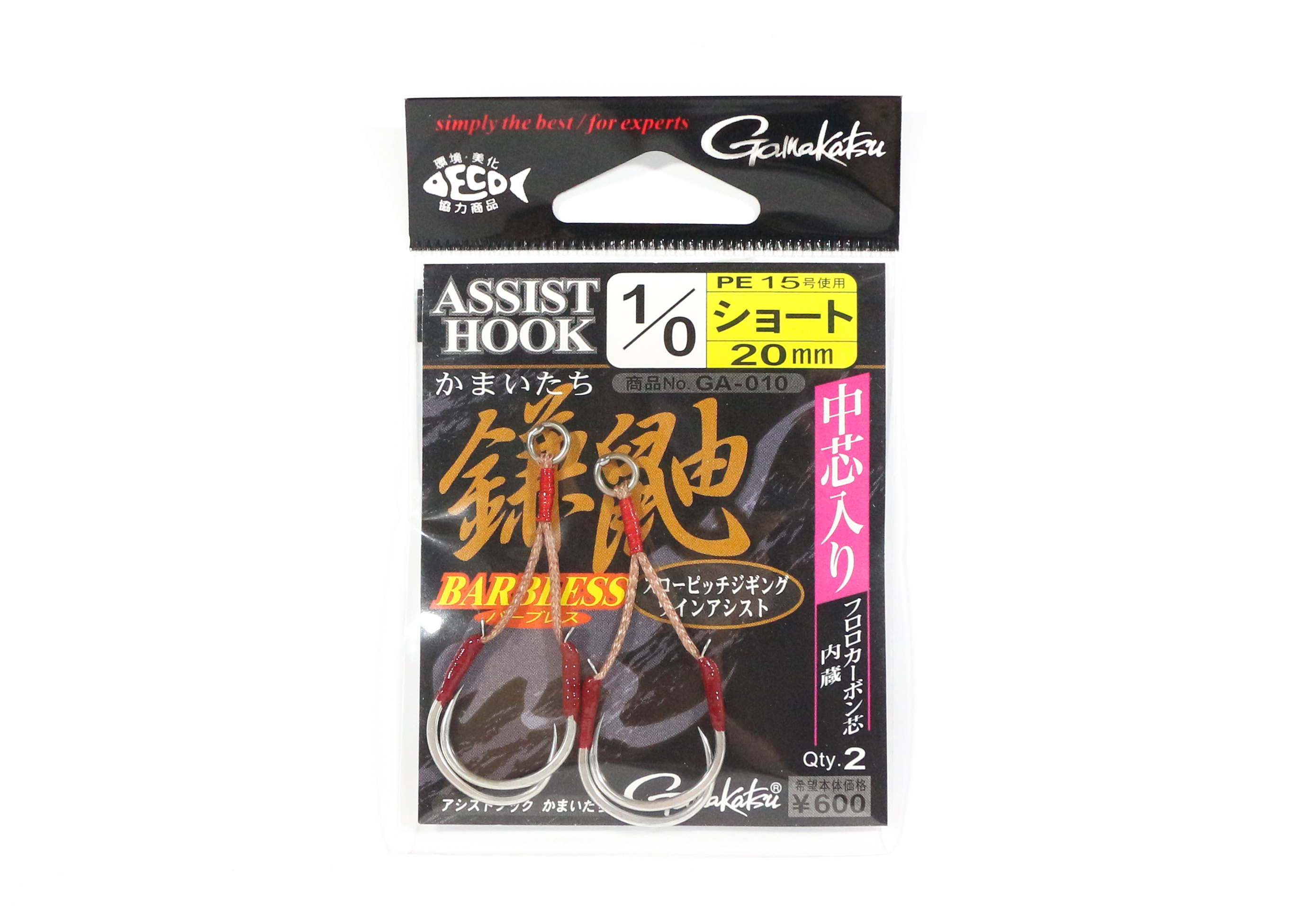 Gamakatsu GA-010 Assist Hook Barbless Double Short Size 1/0 ,2 Per pack (9983)