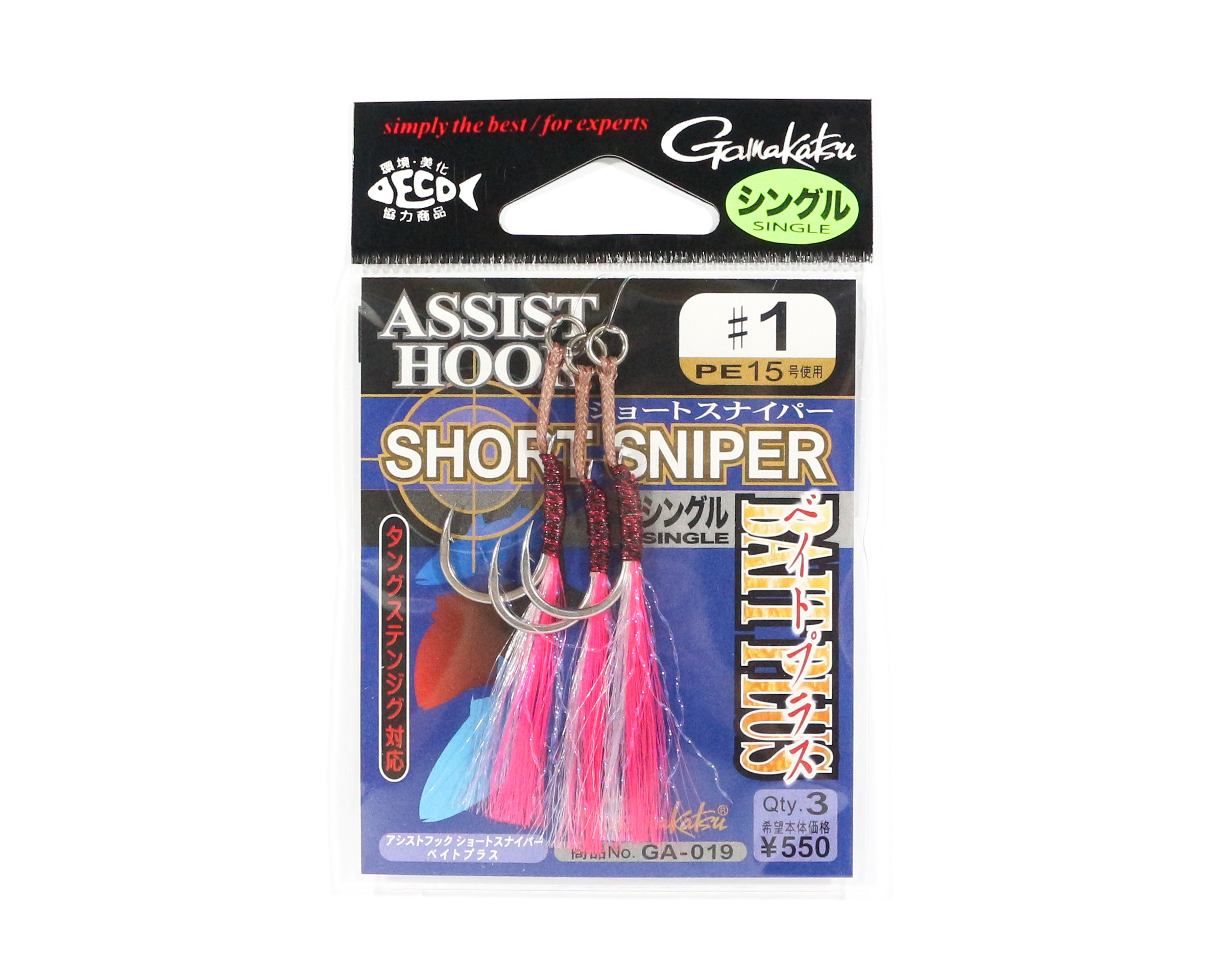Gamakatsu GA-019 Assist Hook Short Sniper Single Size 1 ,3 Per pack (4148)