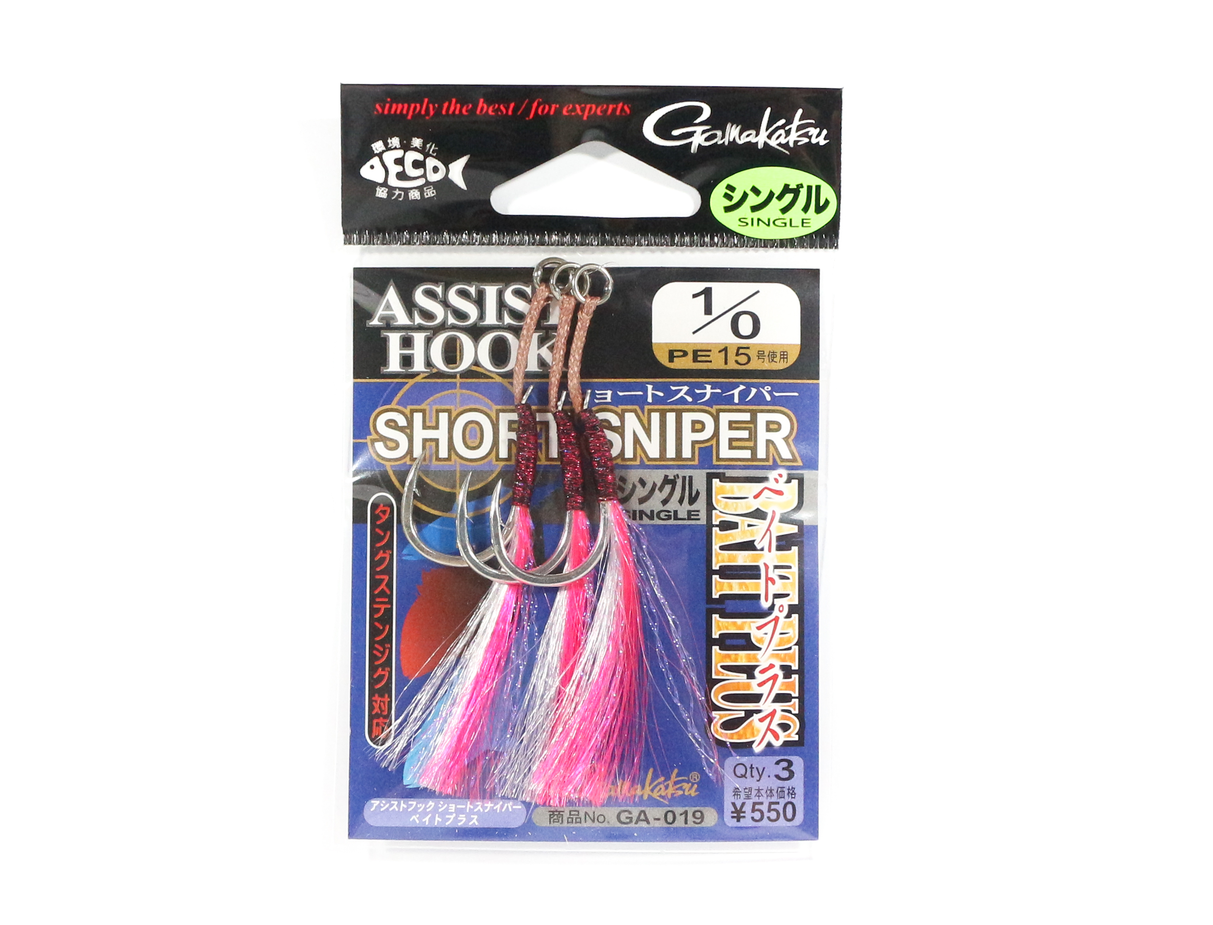 Gamakatsu GA-019 Assist Hook Short Sniper Single Size 1/0 ,3 Per pack (4155)