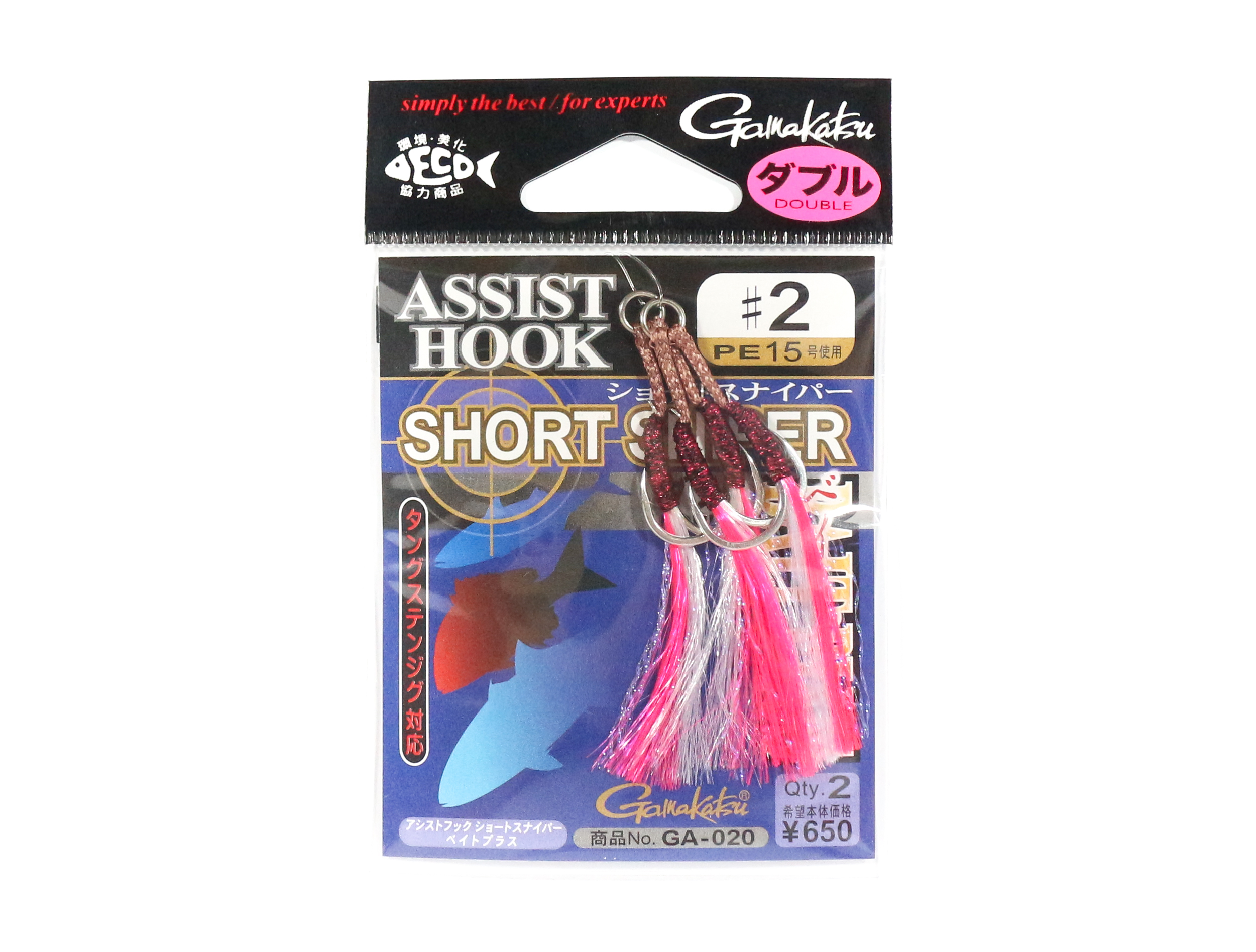 Gamakatsu GA-020 Assist Hook Short Sniper Double Size 2 ,2 Per pack (4179)