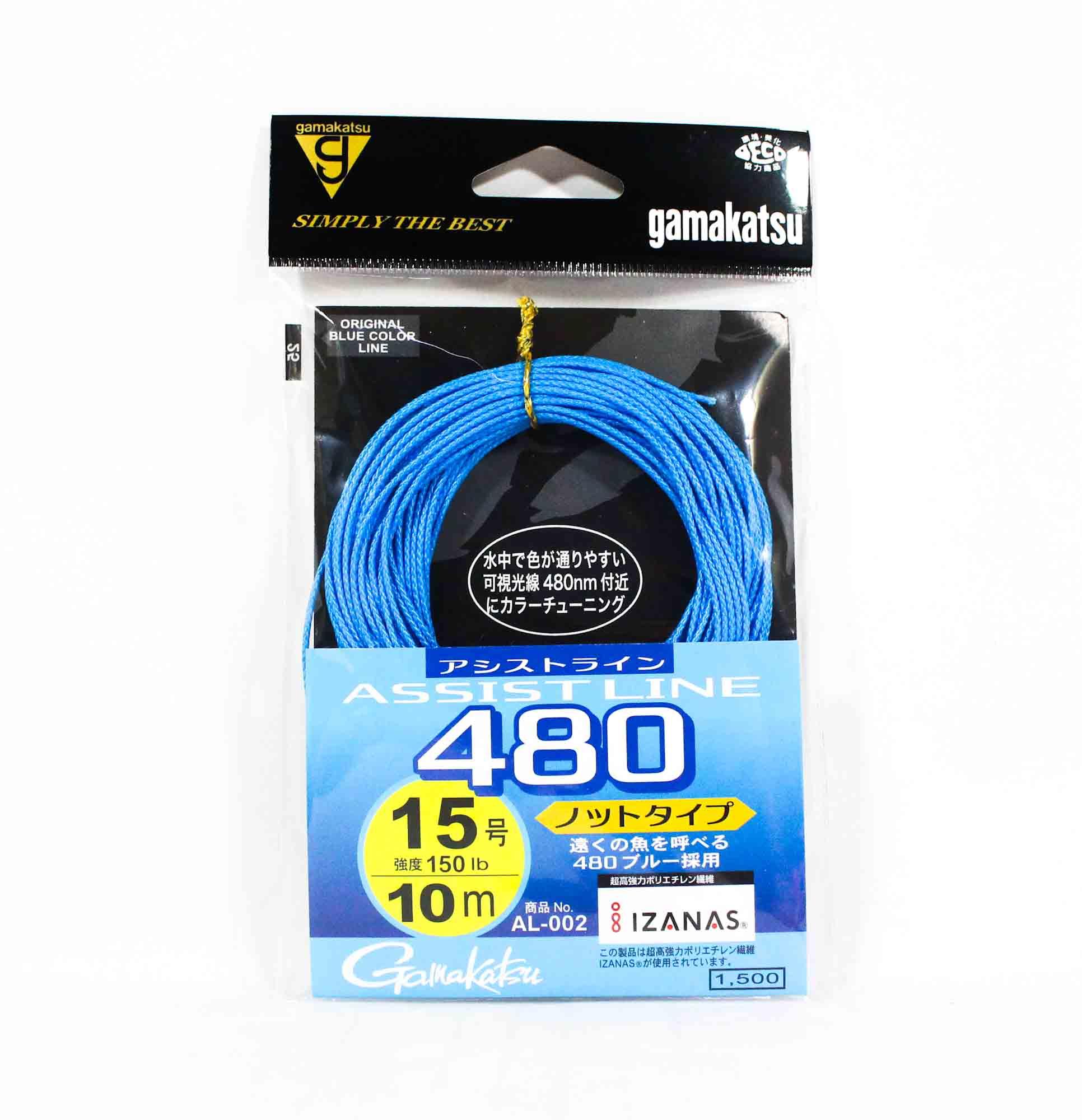 Gamakatsu 19303 AL002 Assist Line 480 Knot Type 10m Size 15 150lb (8500)