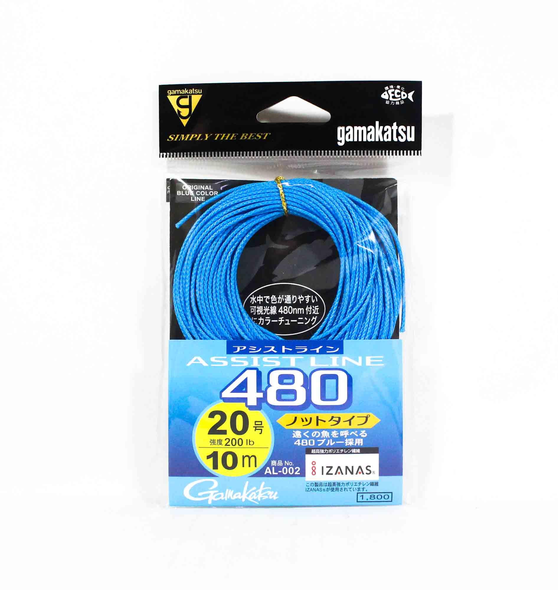 Gamakatsu 19303 AL002 Assist Line 480 Knot Type 10m Size 20 200lb (8517)