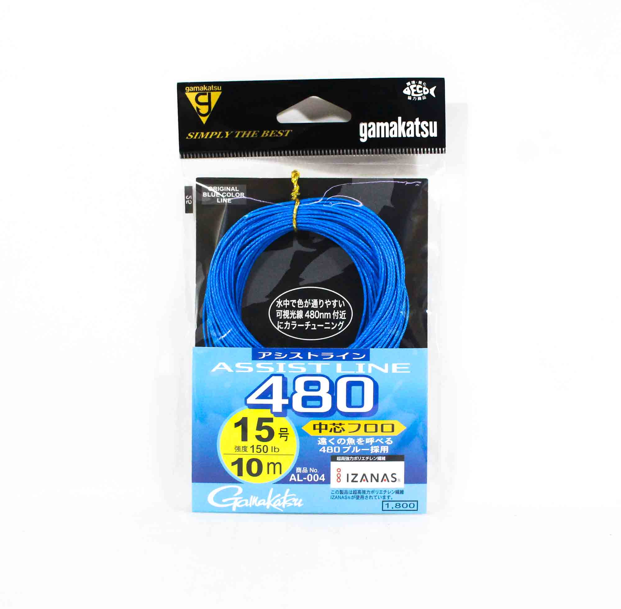 Gamakatsu 19305 AL004 Assist Line 480 Fluoro Core 10m Size 15 150lb (8593)