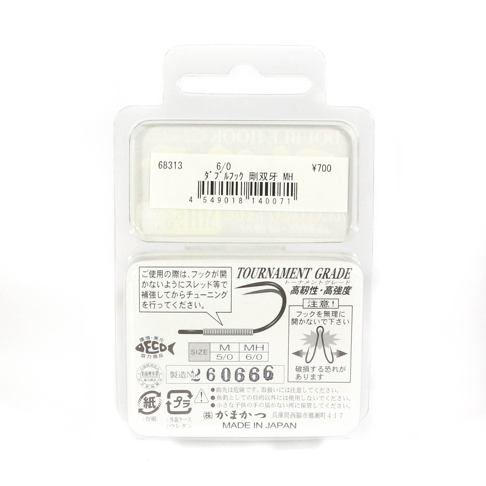 Gamakatsu Livebait H.D Circle 6 Stück 5//0 Gr