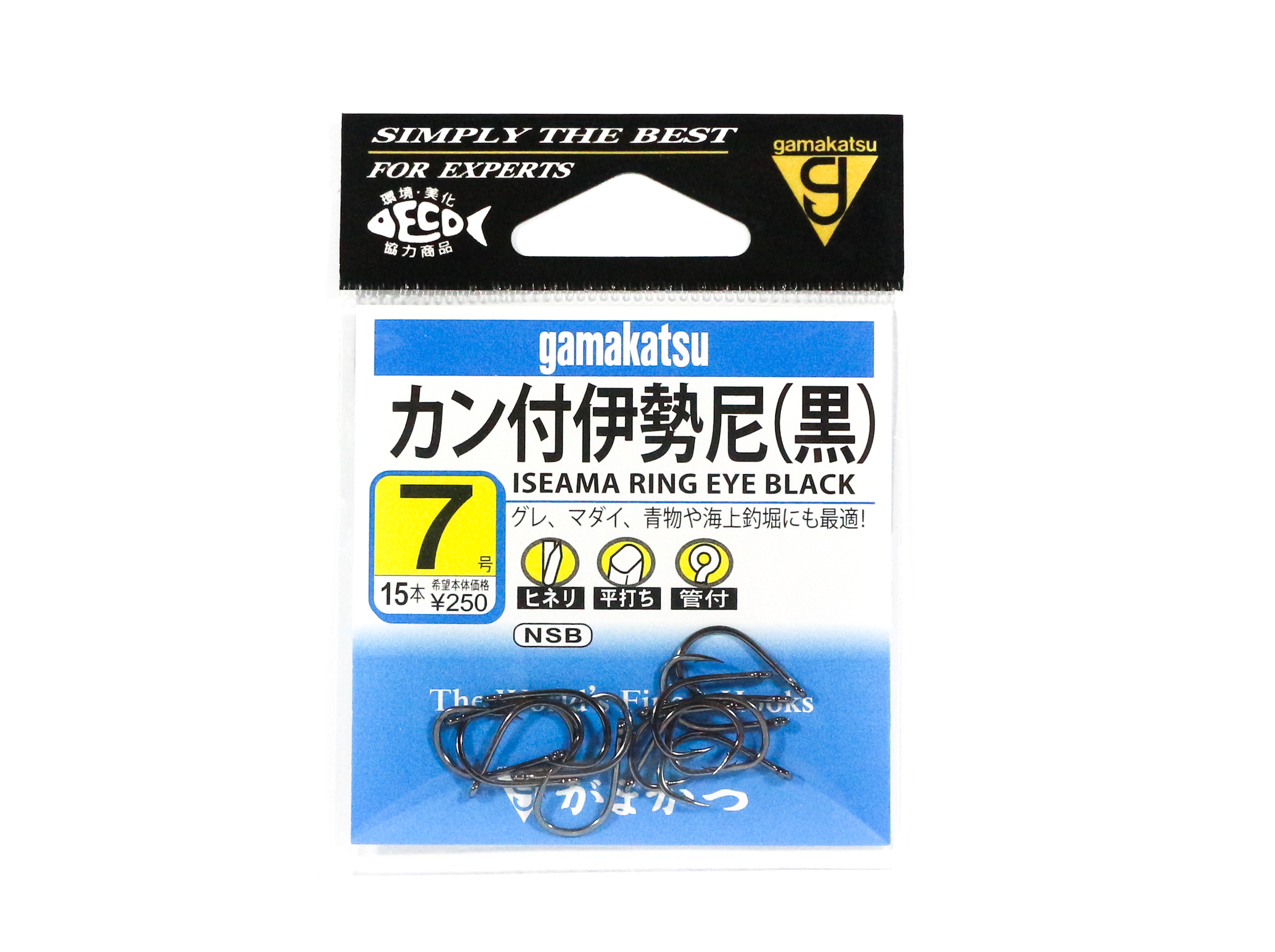Gamakatsu Iseama Ring Eye Hook Black Size 7 ,15 Per pack (9290)