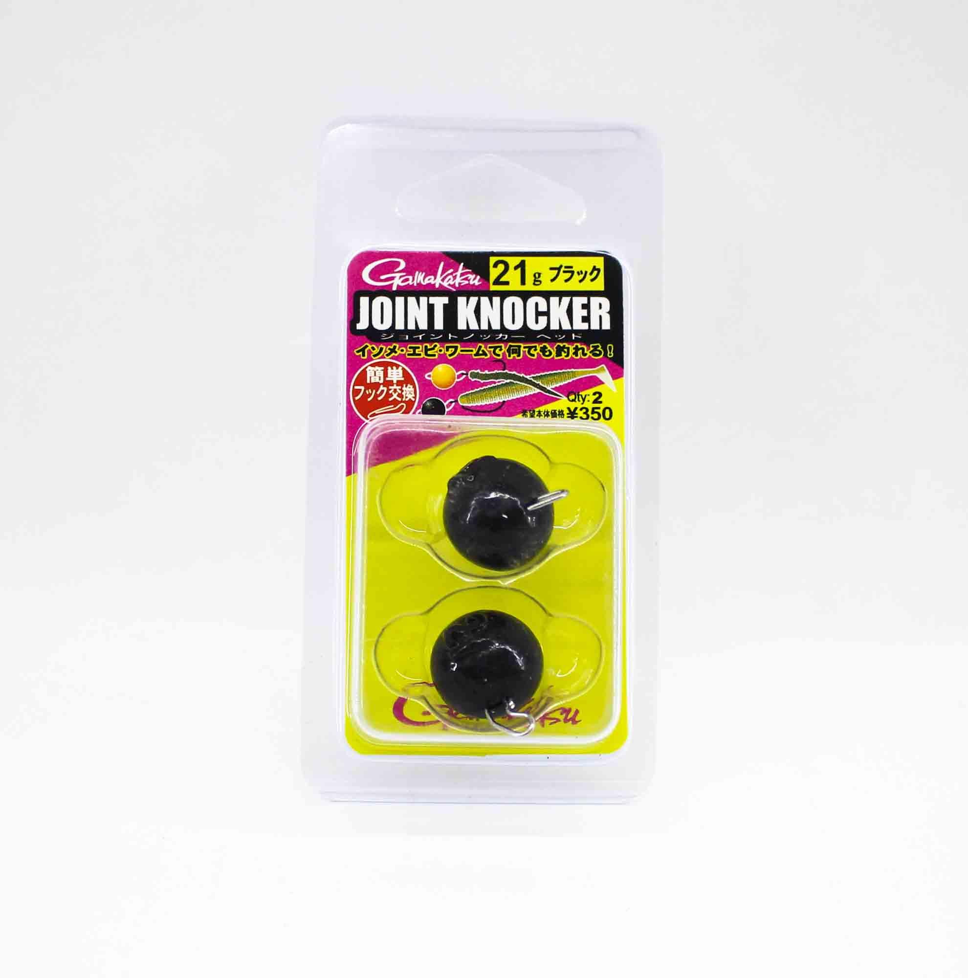 Gamakatsu 19255 Joint Knocker Jig Head 21 grams , 2 per pack (2591)