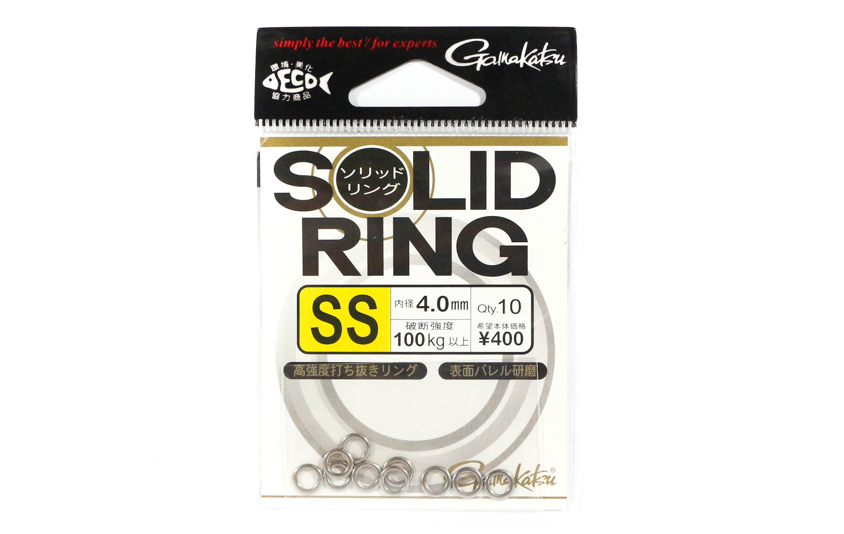 Gamakatsu Solid Rings Size SS , 4.0mm ,10 Per pack (0613)