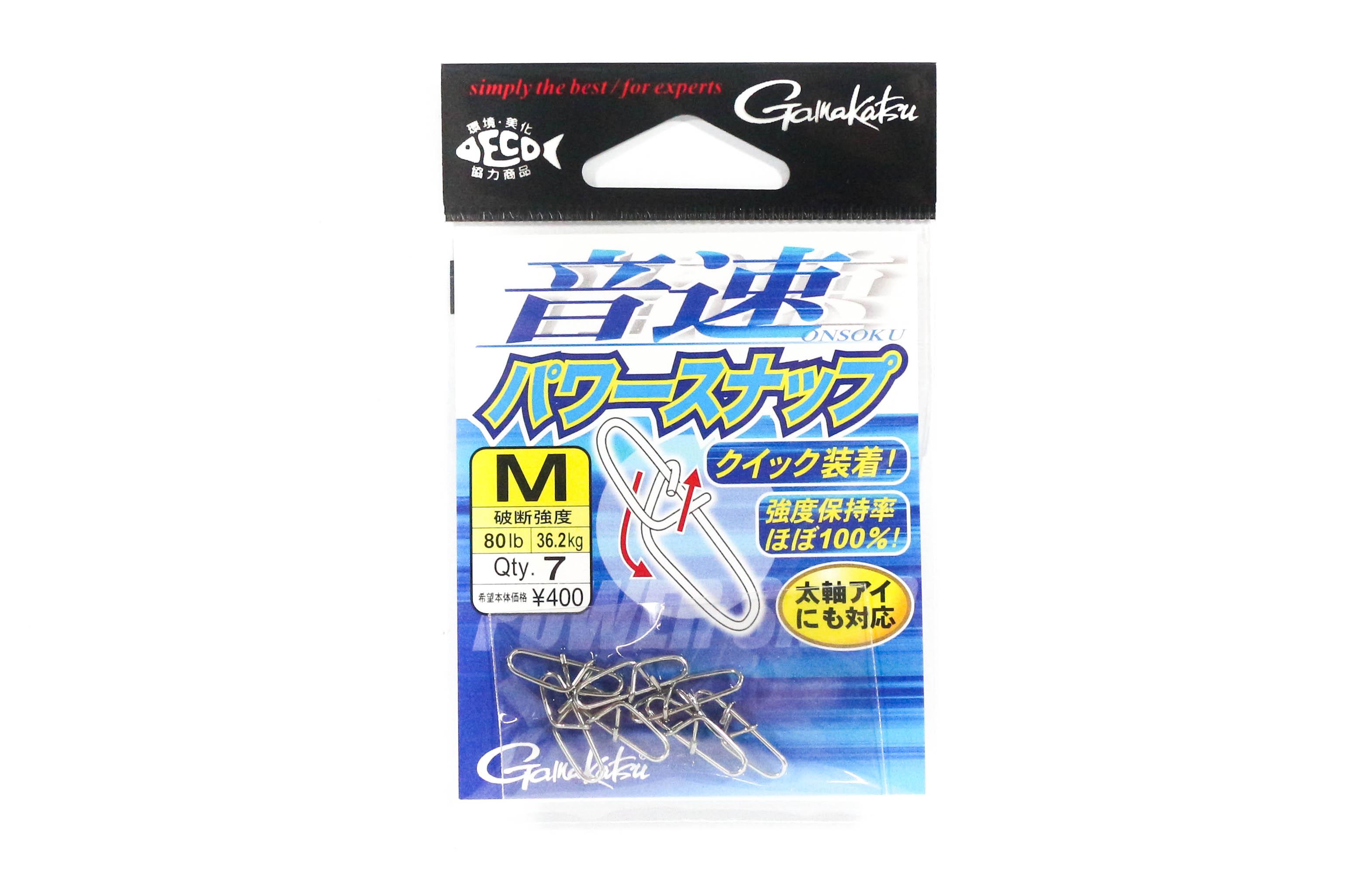 Gamakatsu Onsoku Power Snap Size M 80lb Test (3141)