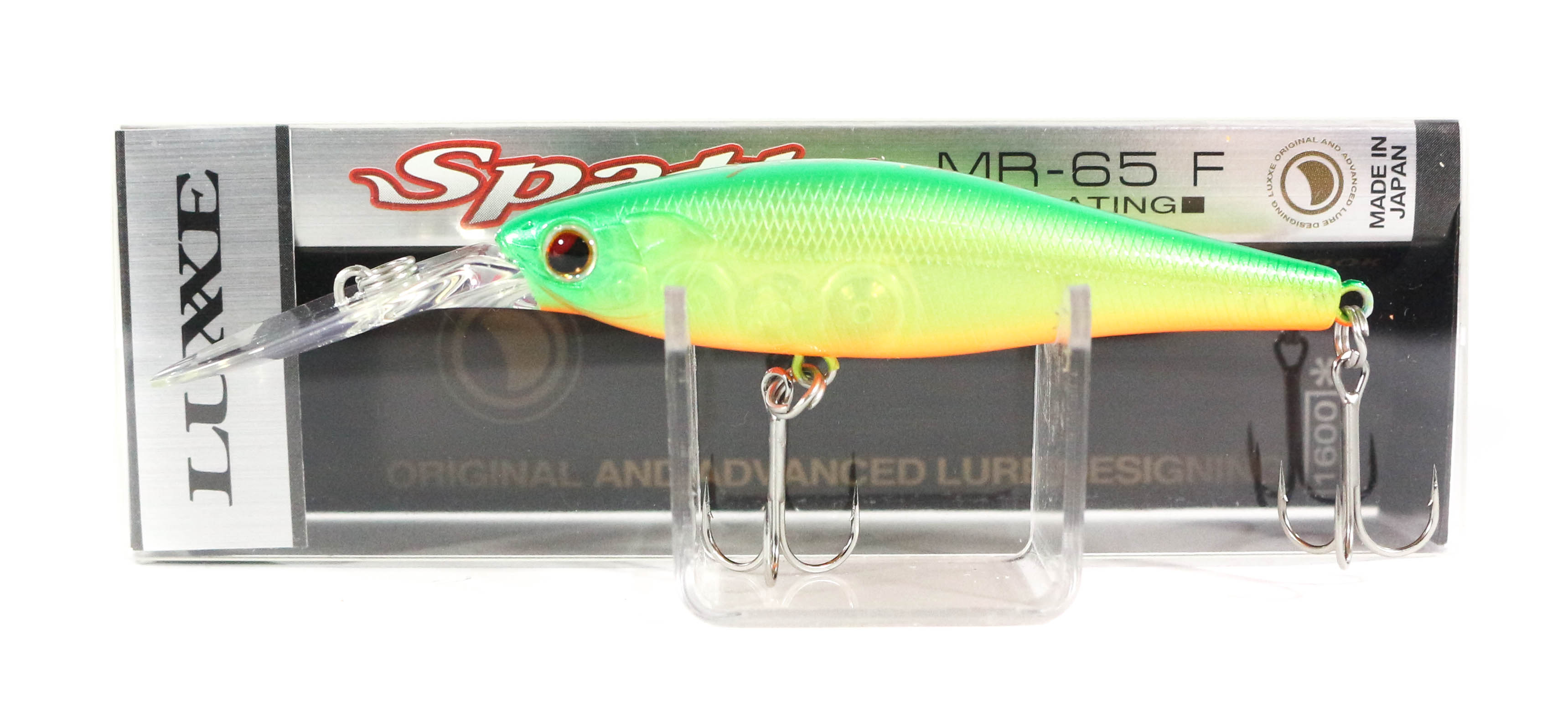 Sale Gamakatsu Spatt MR 65F Floating Lure 2 Lime Chart (1704)