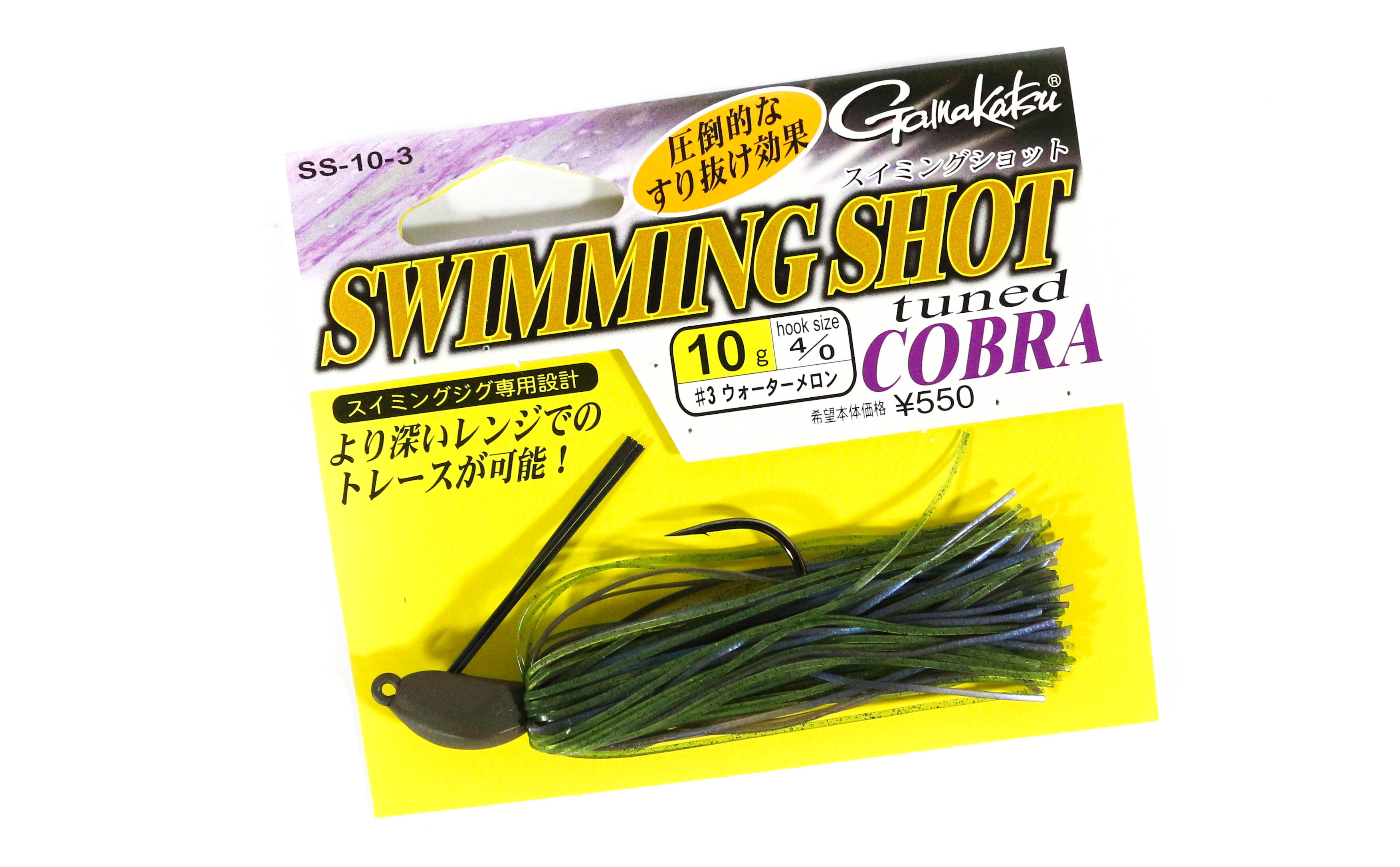 Sale Gamakatsu Swimming Shot Tuned Cobra Rubber Jig 10 grams 3 (3019)