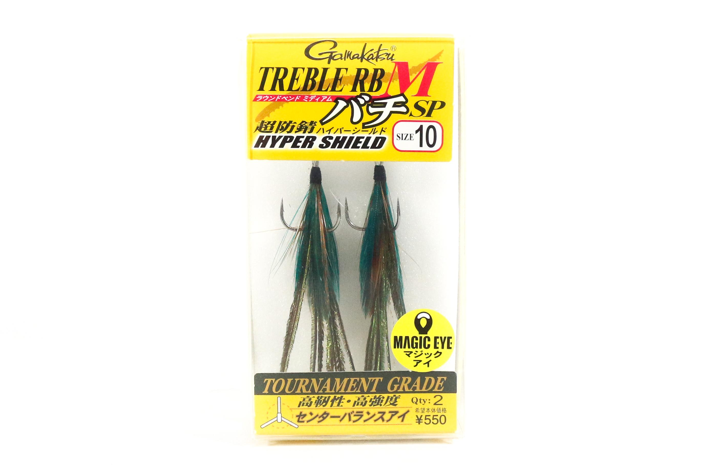 Gamakatsu Treble Hook RB M SP Feather Type Hyper Shield Size 10 (3844)