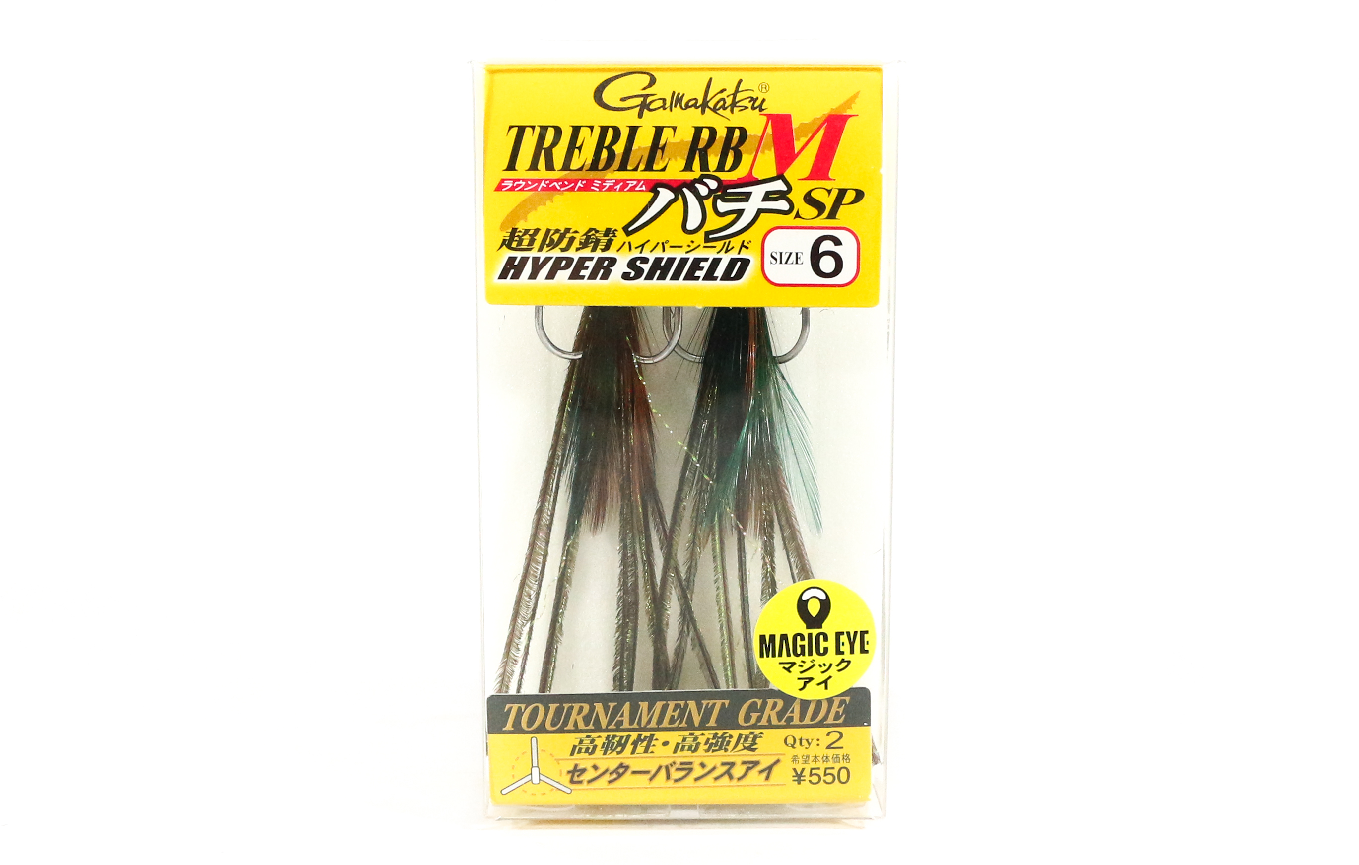 Gamakatsu Treble Hook RB M SP Feather Type Hyper Shield Size 6 (3868)