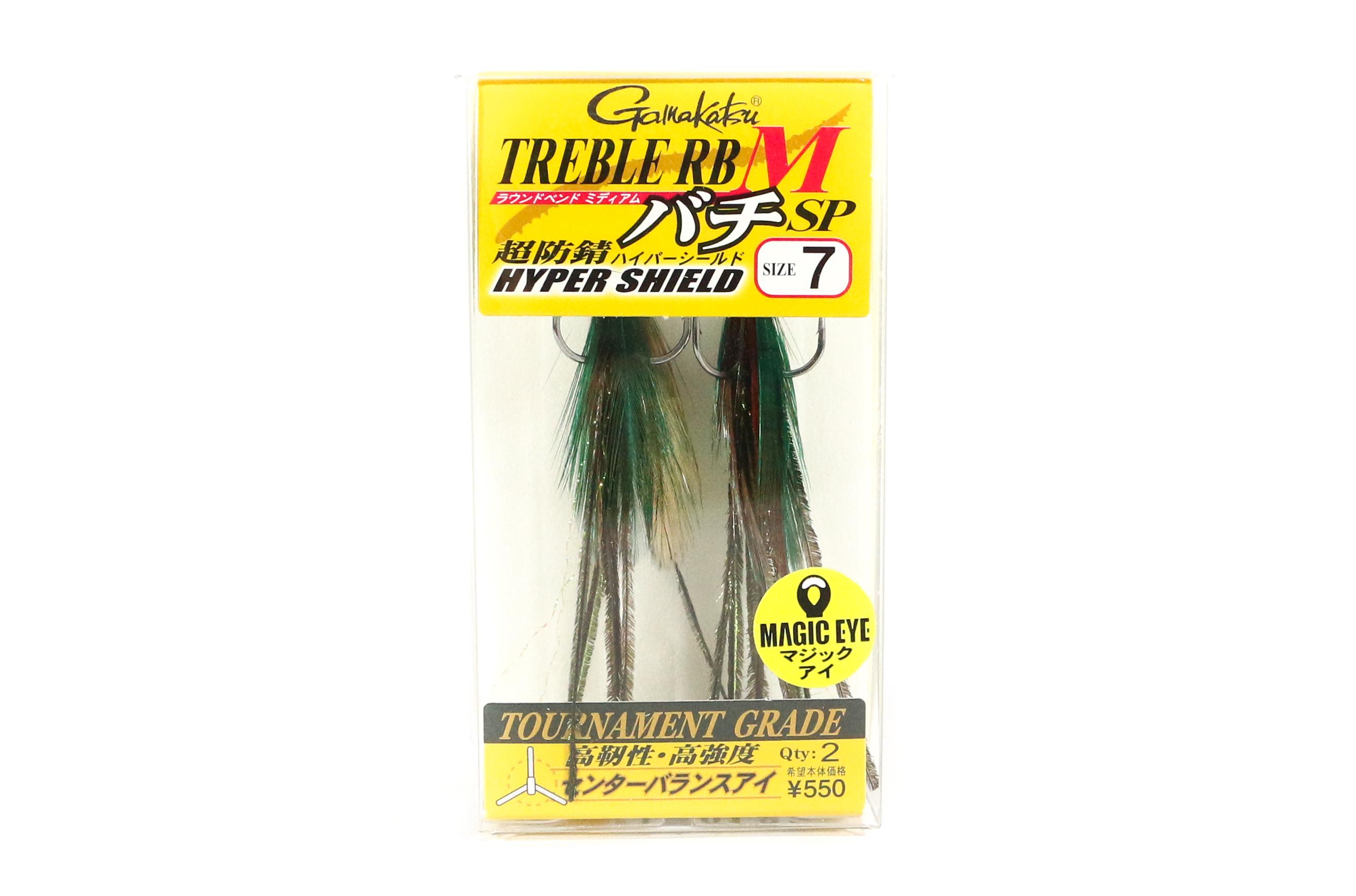 Gamakatsu Treble Hook RB M SP Feather Type Hyper Shield Size 7 (3875)