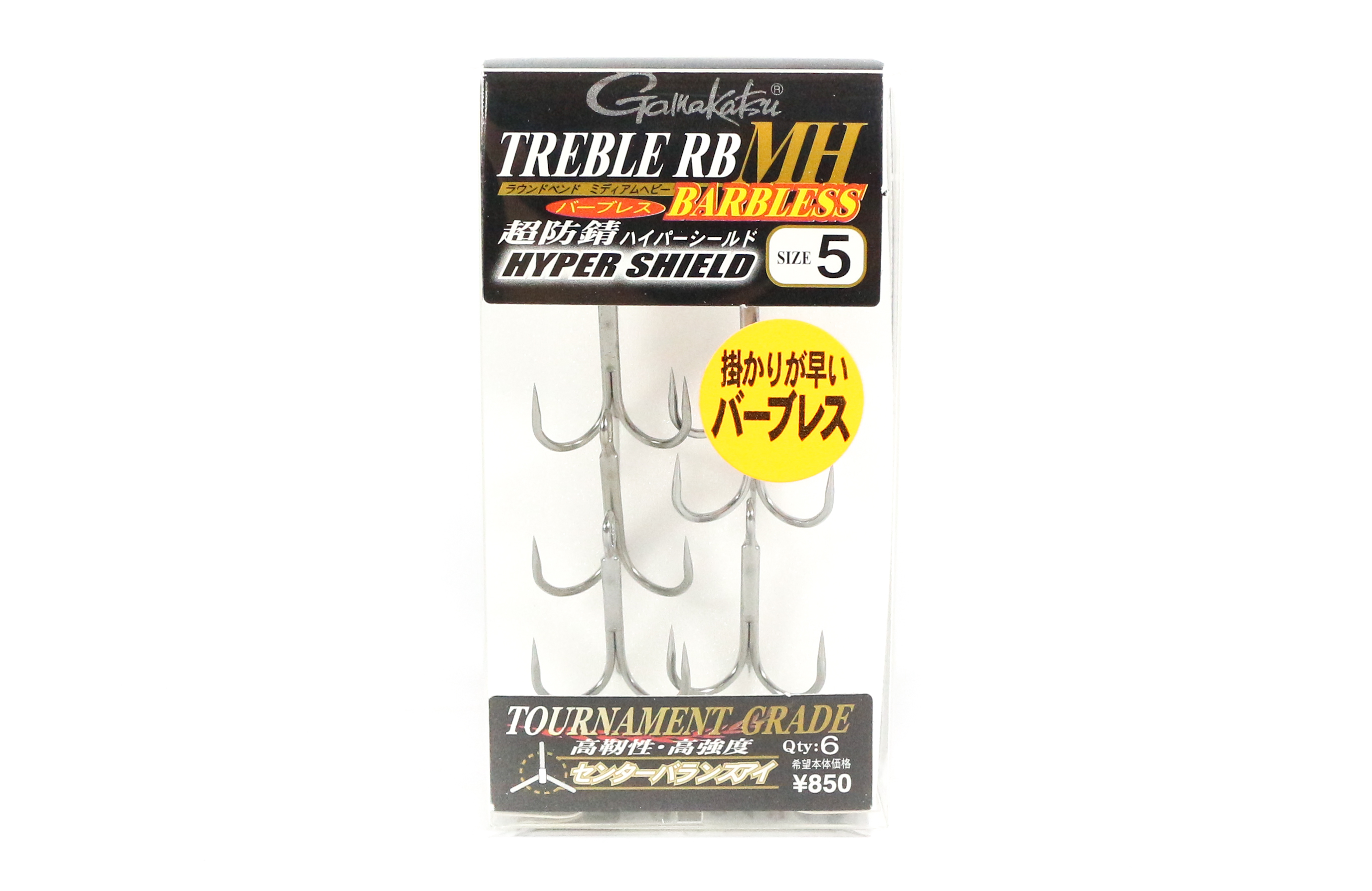 Gamakatsu Treble Hook RB MH BL Barbless Hyper Shield Size 5 (9168)