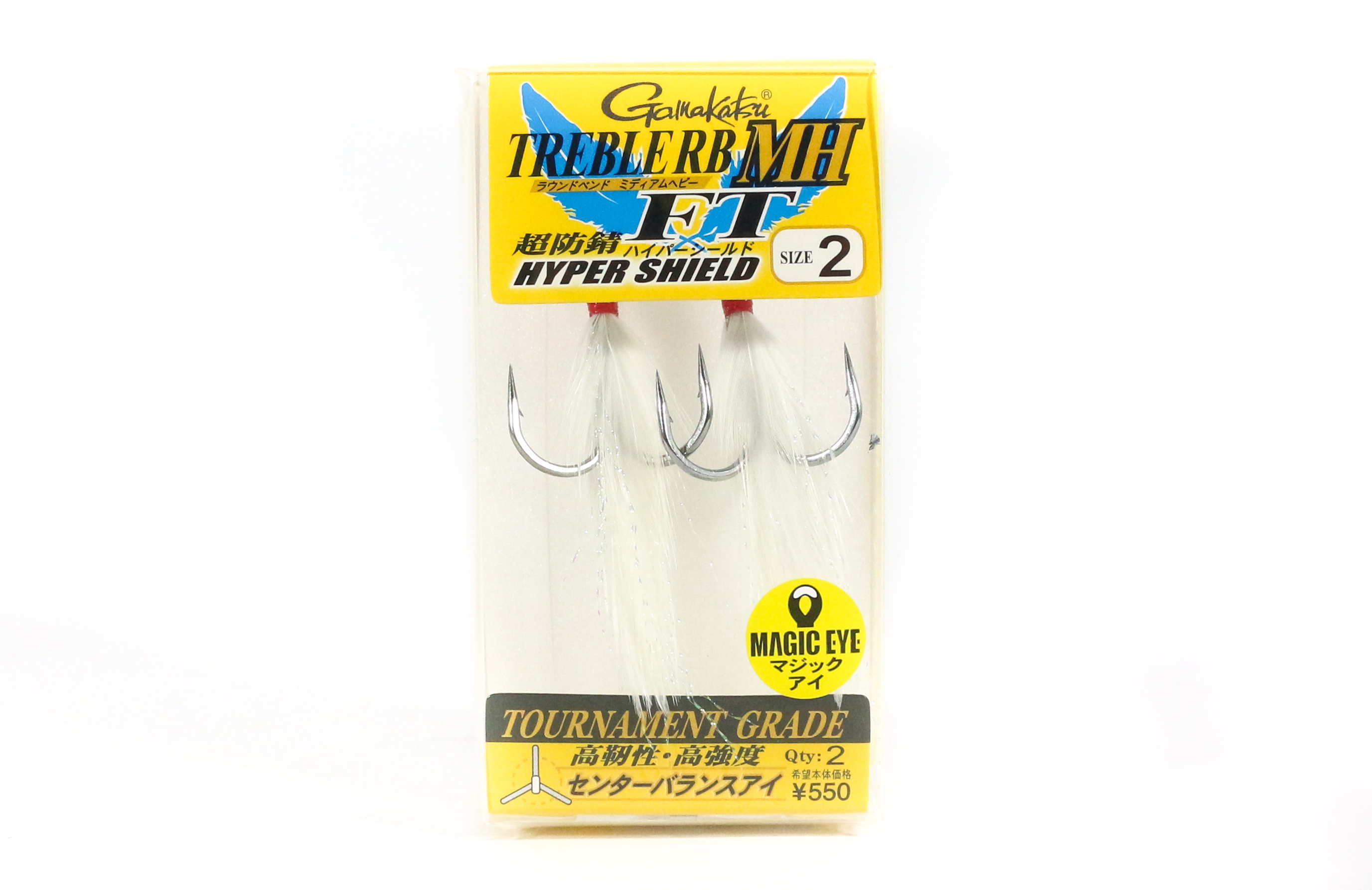 3844 Gamakatsu Treble Hook RB M SP Feather Type Hyper Shield Size 10