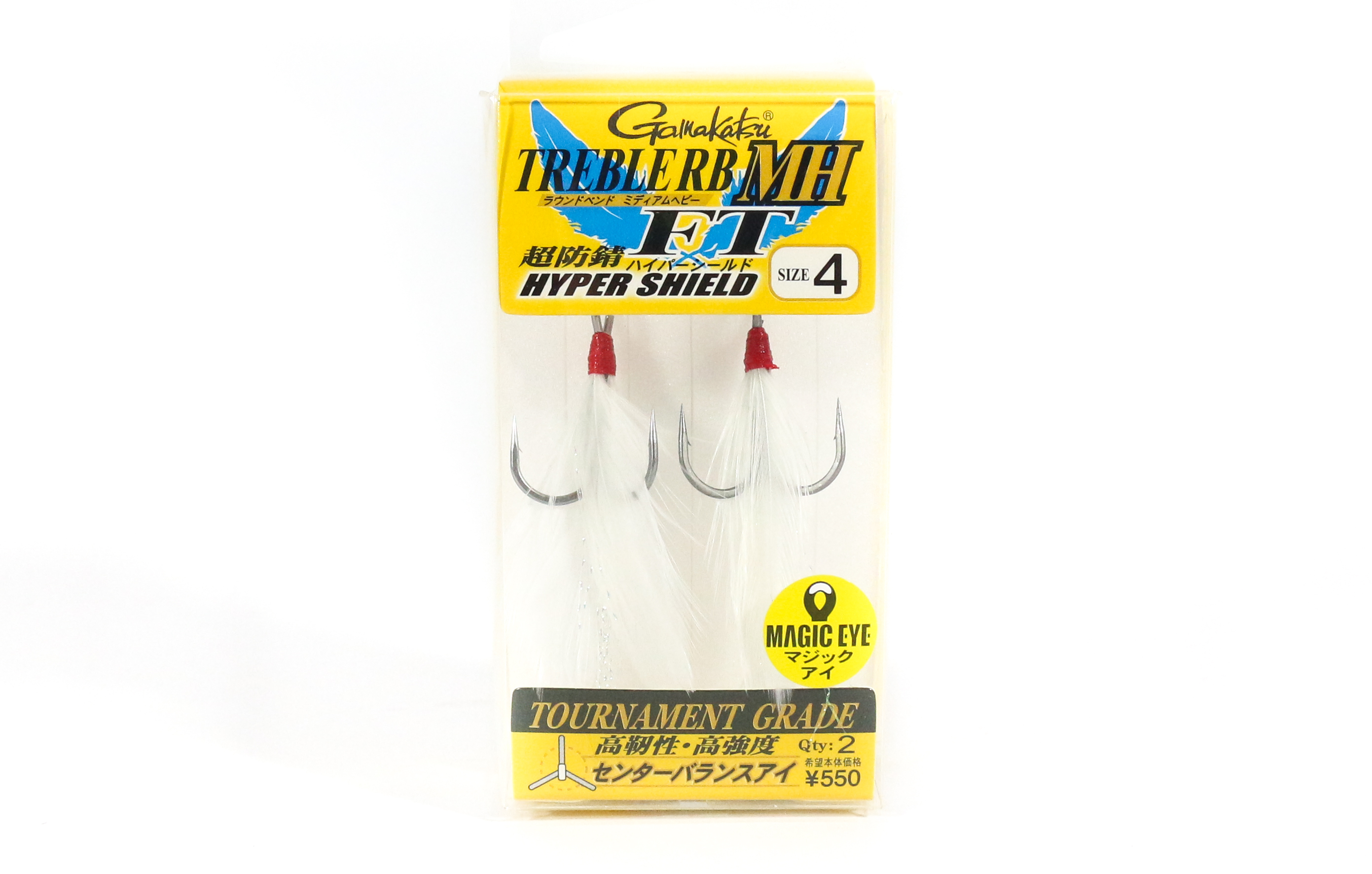 Gamakatsu Treble Hook RB MH FT Feather Hyper Shield Size 4 (3790)
