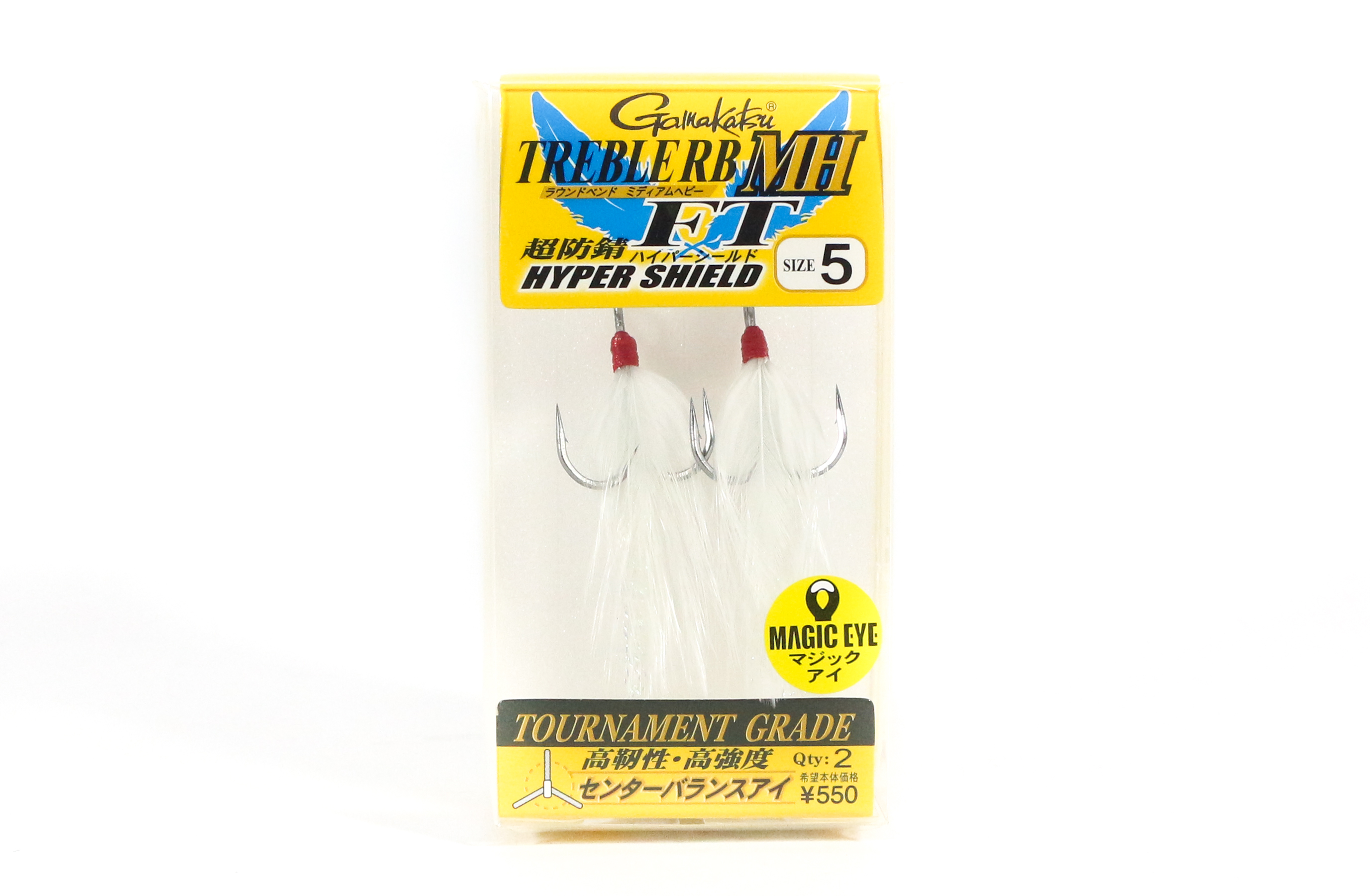 Gamakatsu Treble Hook RB MH FT Feather Hyper Shield Size 5 (3806)