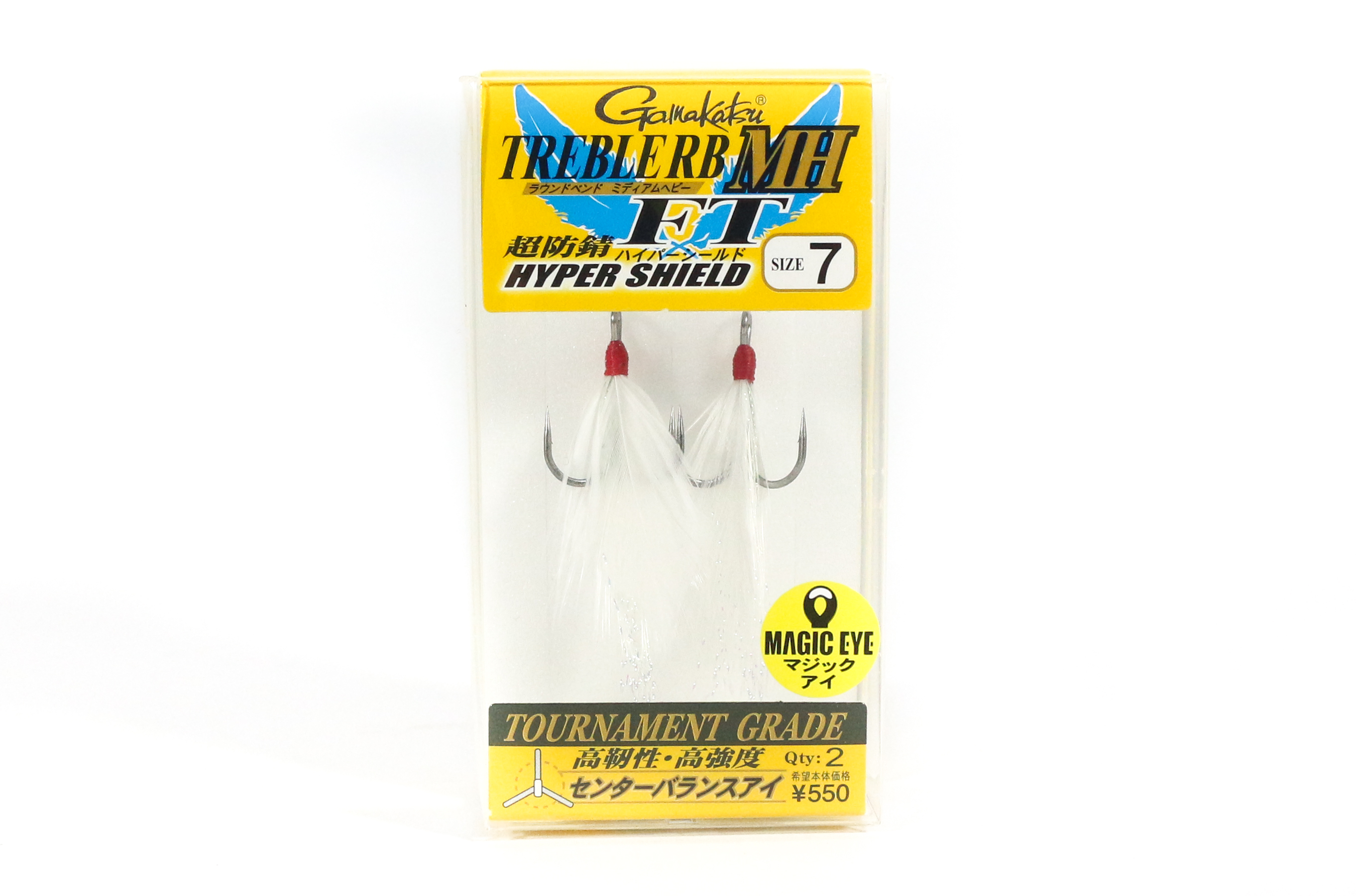 Gamakatsu Treble Hook RB MH FT Feather Hyper Shield Size 7 (3820)
