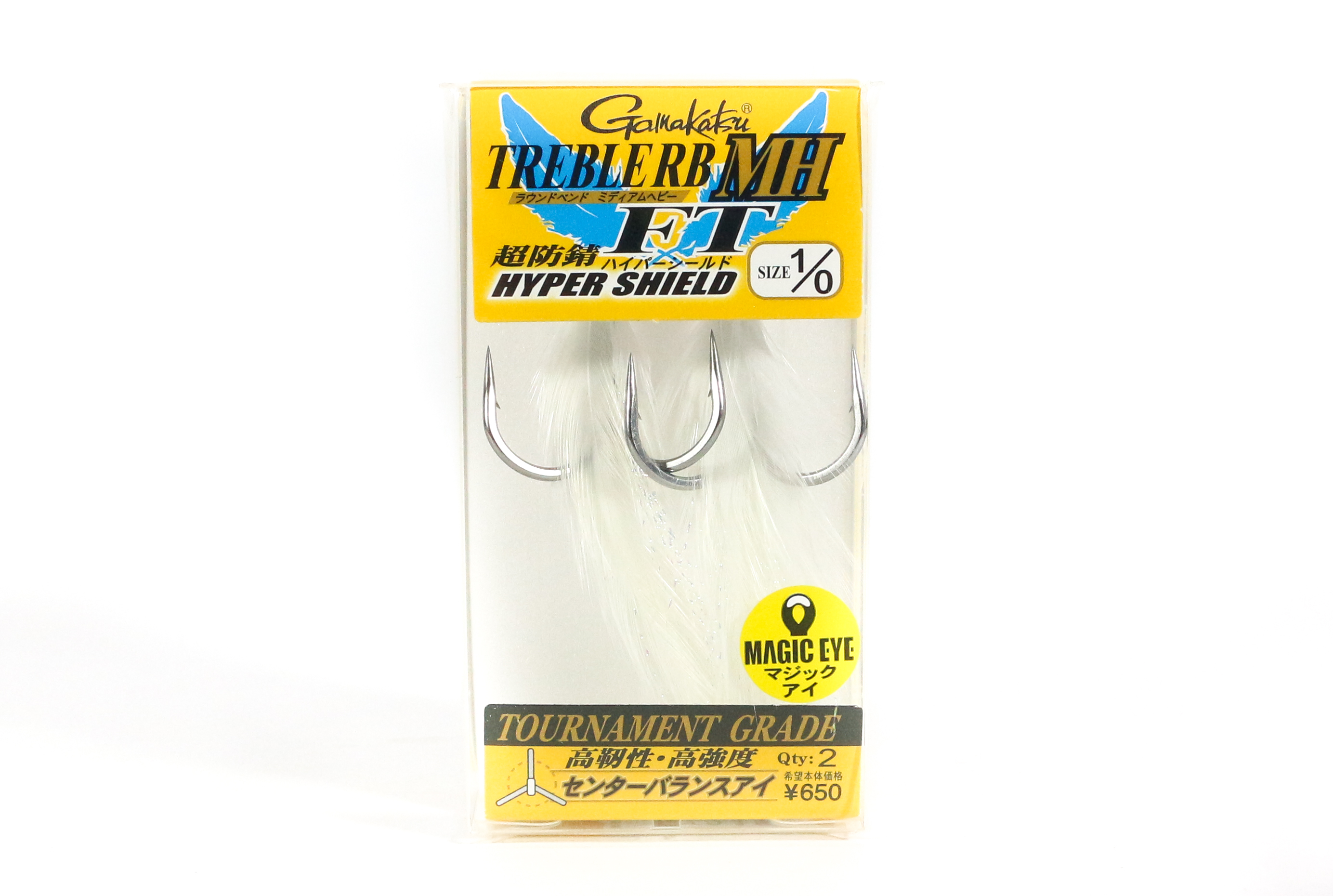 Gamakatsu Treble Hook RB MH FT Feather Hyper Shield Size 1/0 (7125)