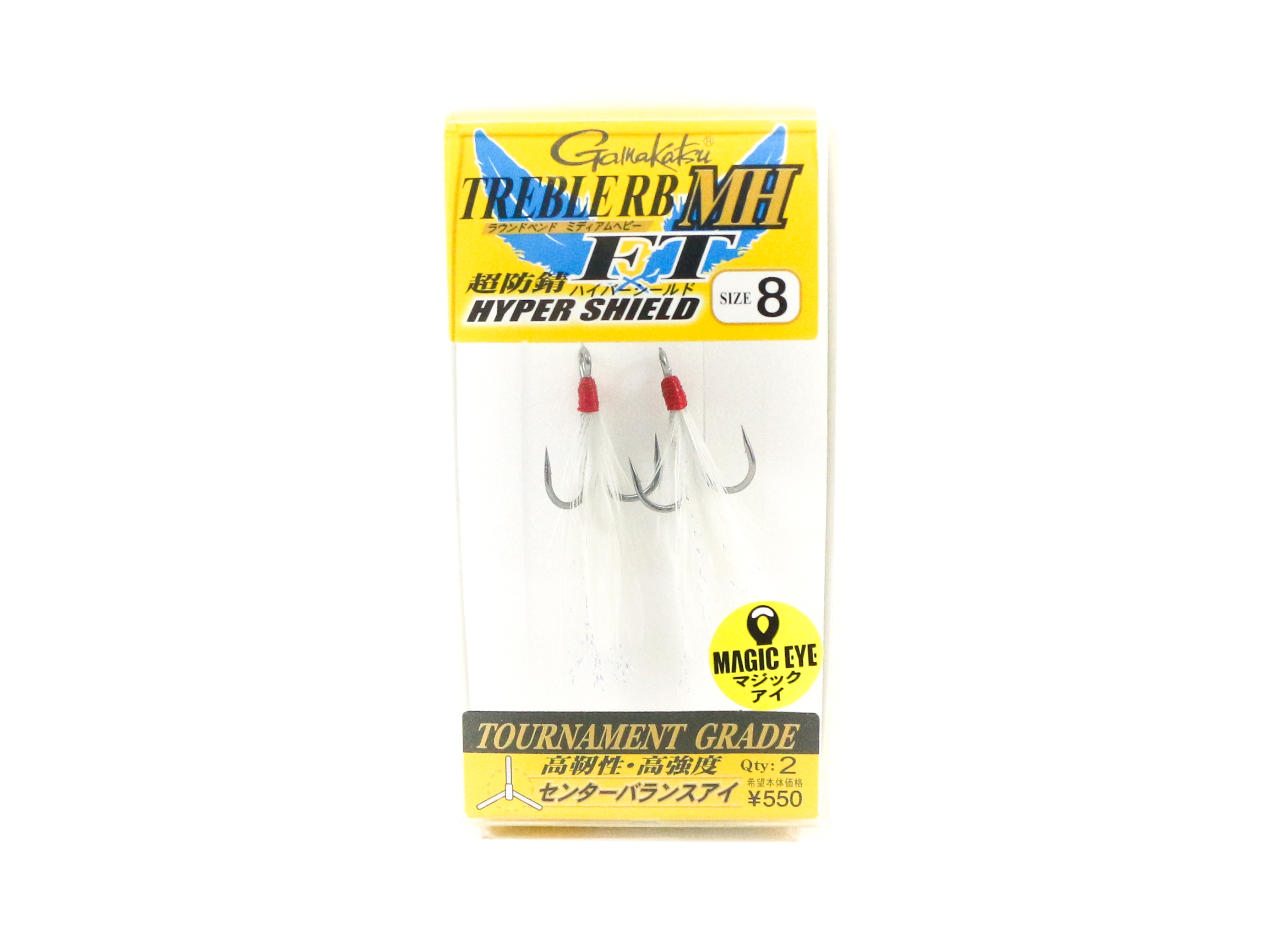 Gamakatsu Treble Hook RB MH FT Feather Hyper Shield Size 8 (3837)
