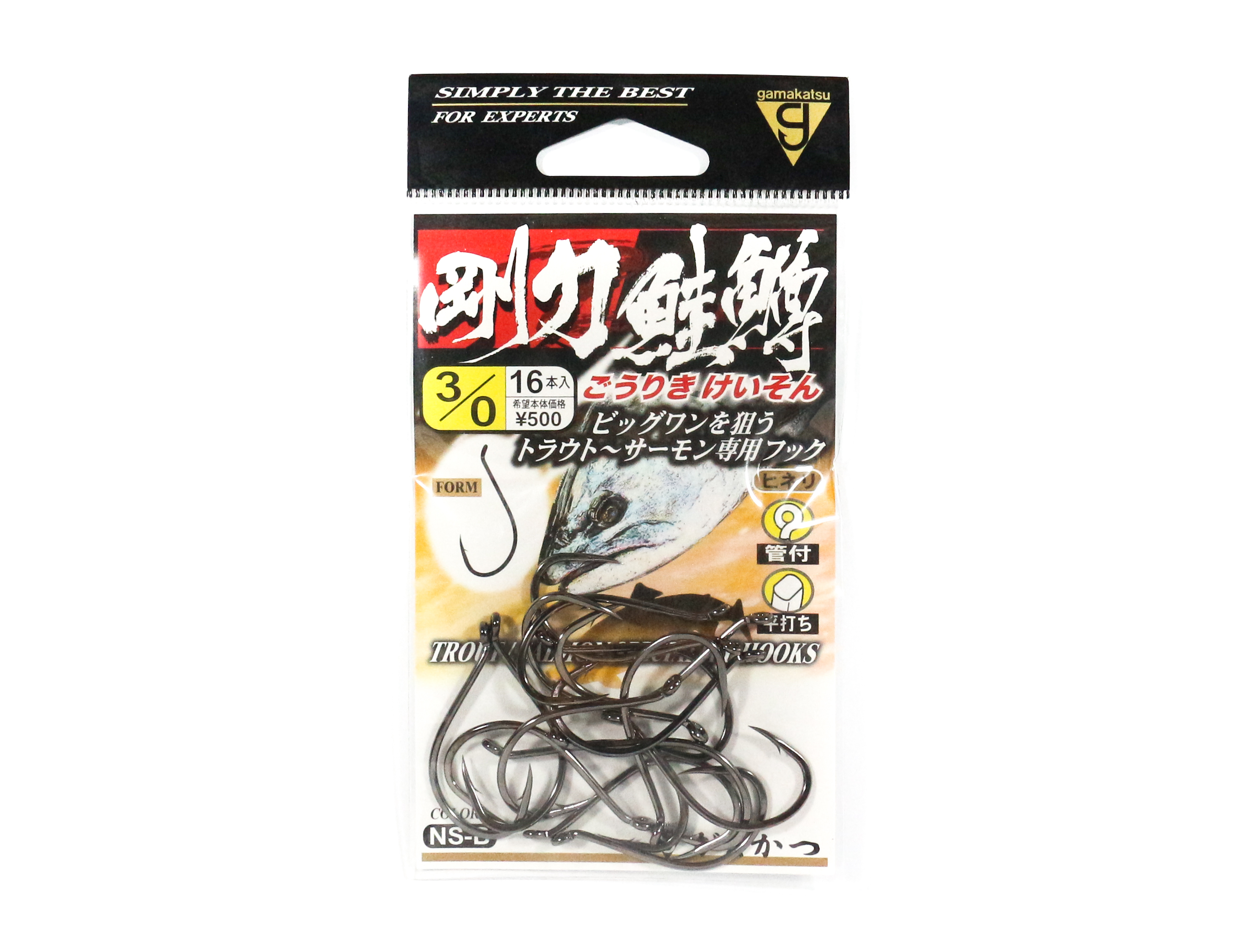 Gamakatsu Goriki Keison Trout Salmon Specialty Hook Size 3/0 ,16 Per pack (2270)