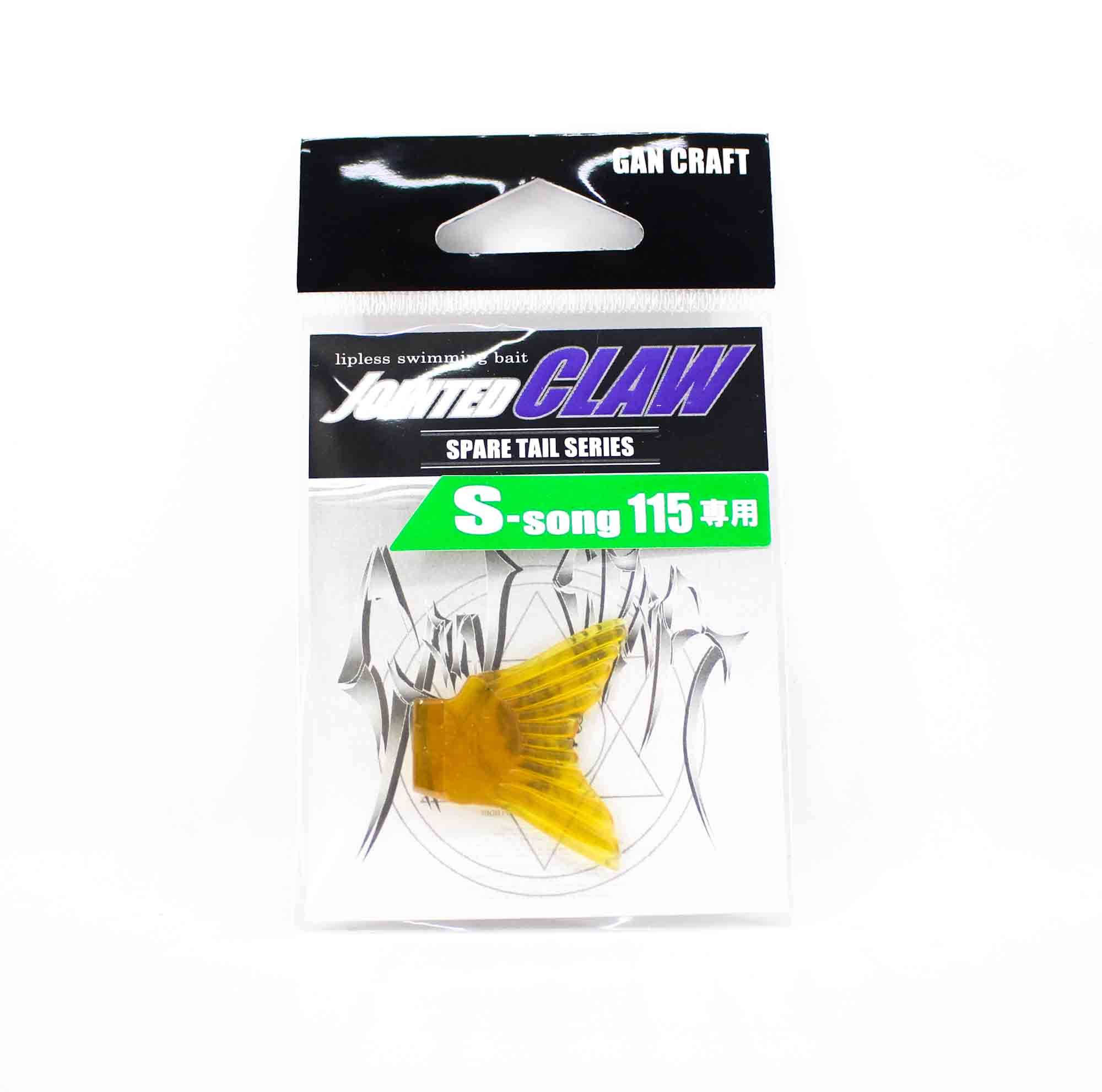 Gan Craft 115 Song Spare Tail Normal T 03 (8718)