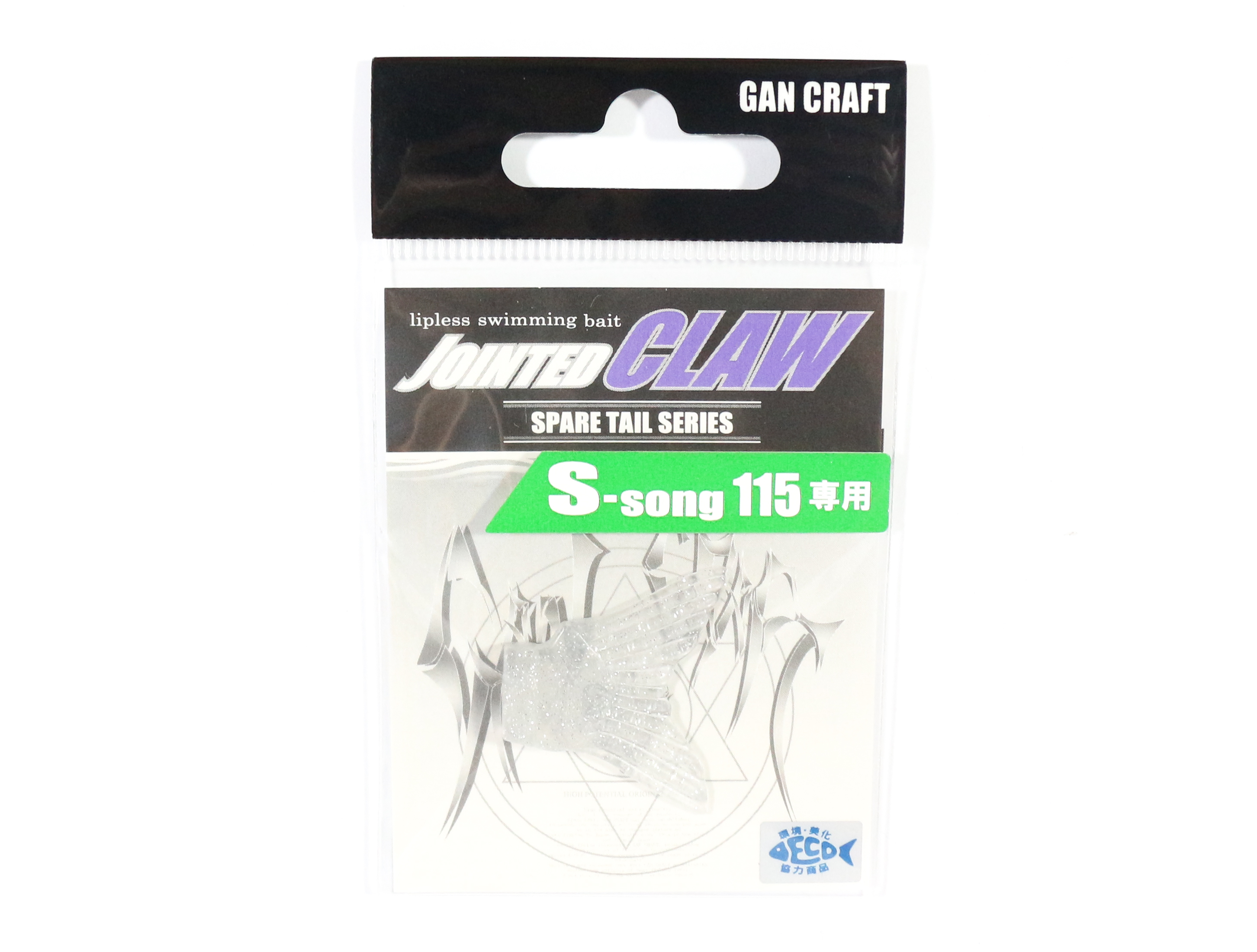 Gan Craft 115 Song Spare Tail Normal T 06 (8749)