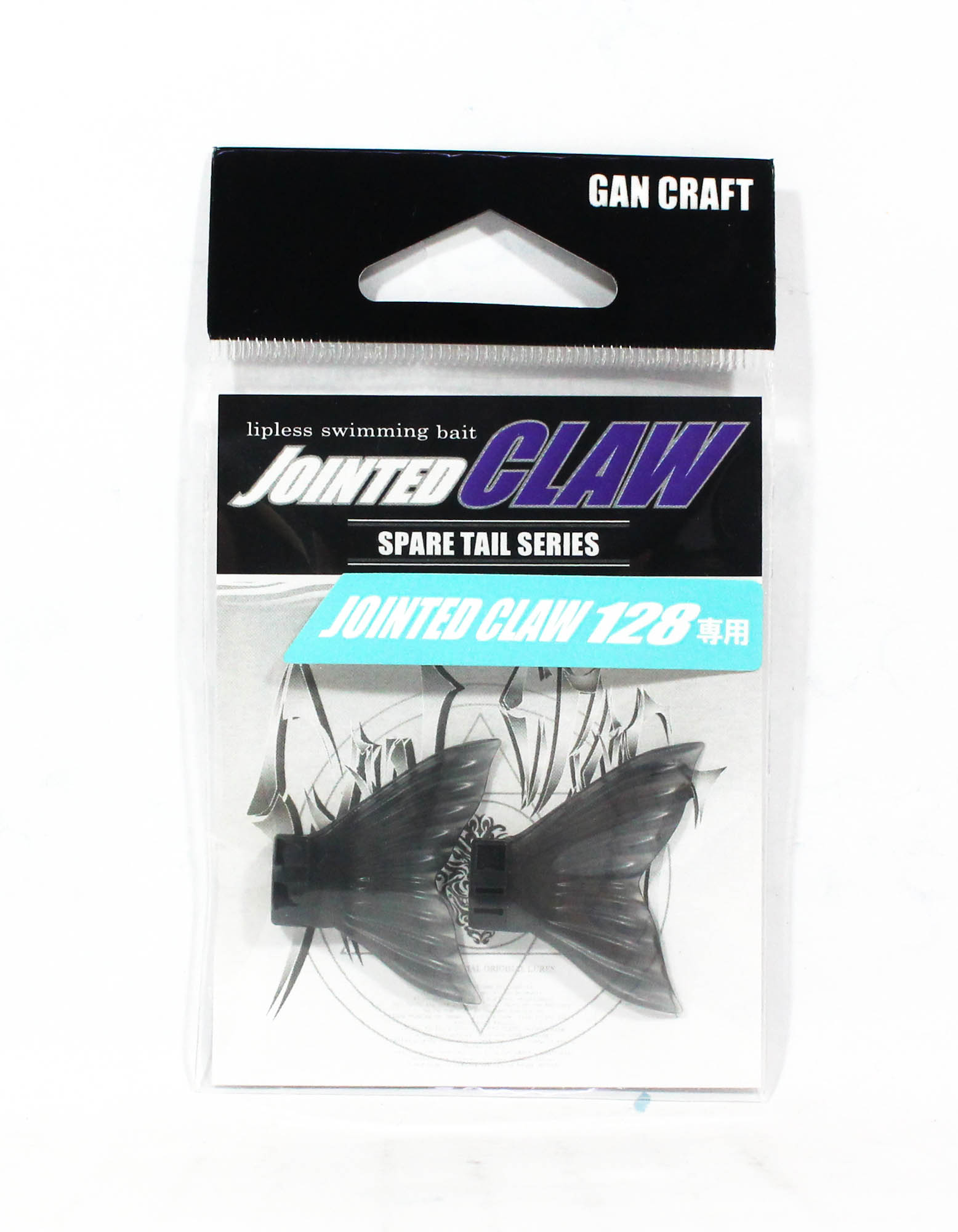 Gan Craft Jointed Claw 128 Spare Tail Normal 01 (1509)