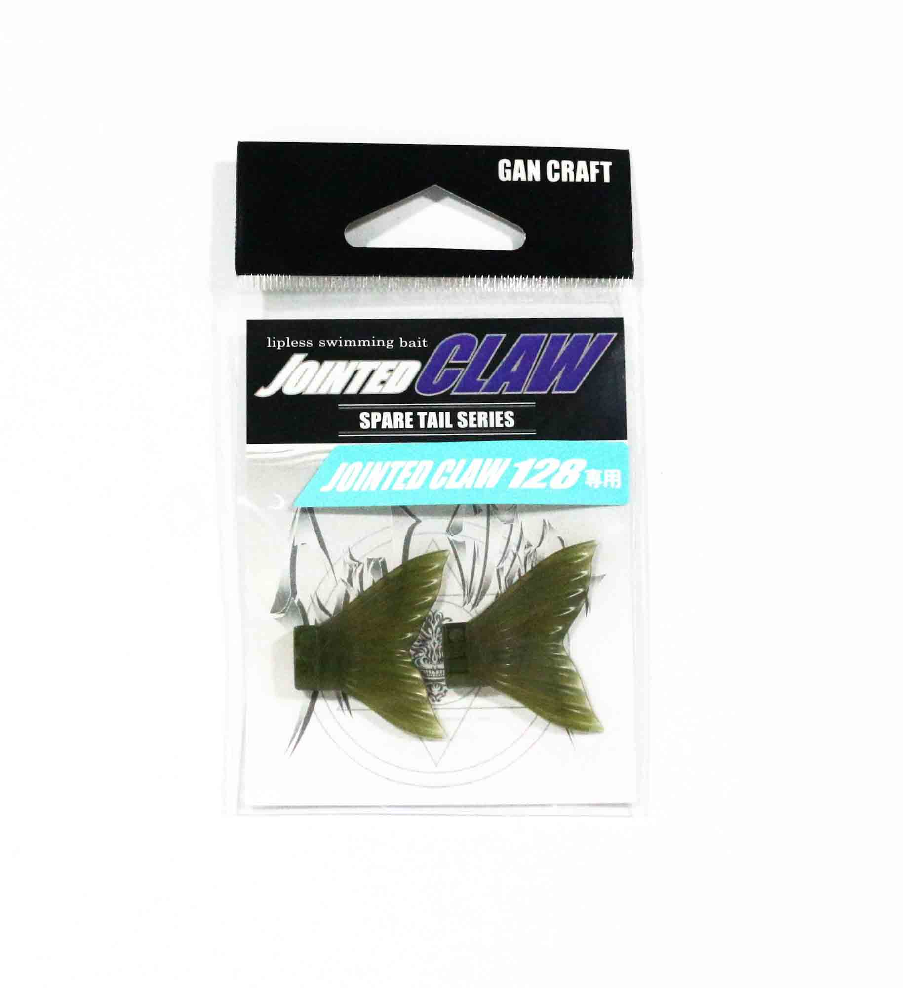 Gan Craft Jointed Claw 128 Spare Tail Normal 02 (1516)